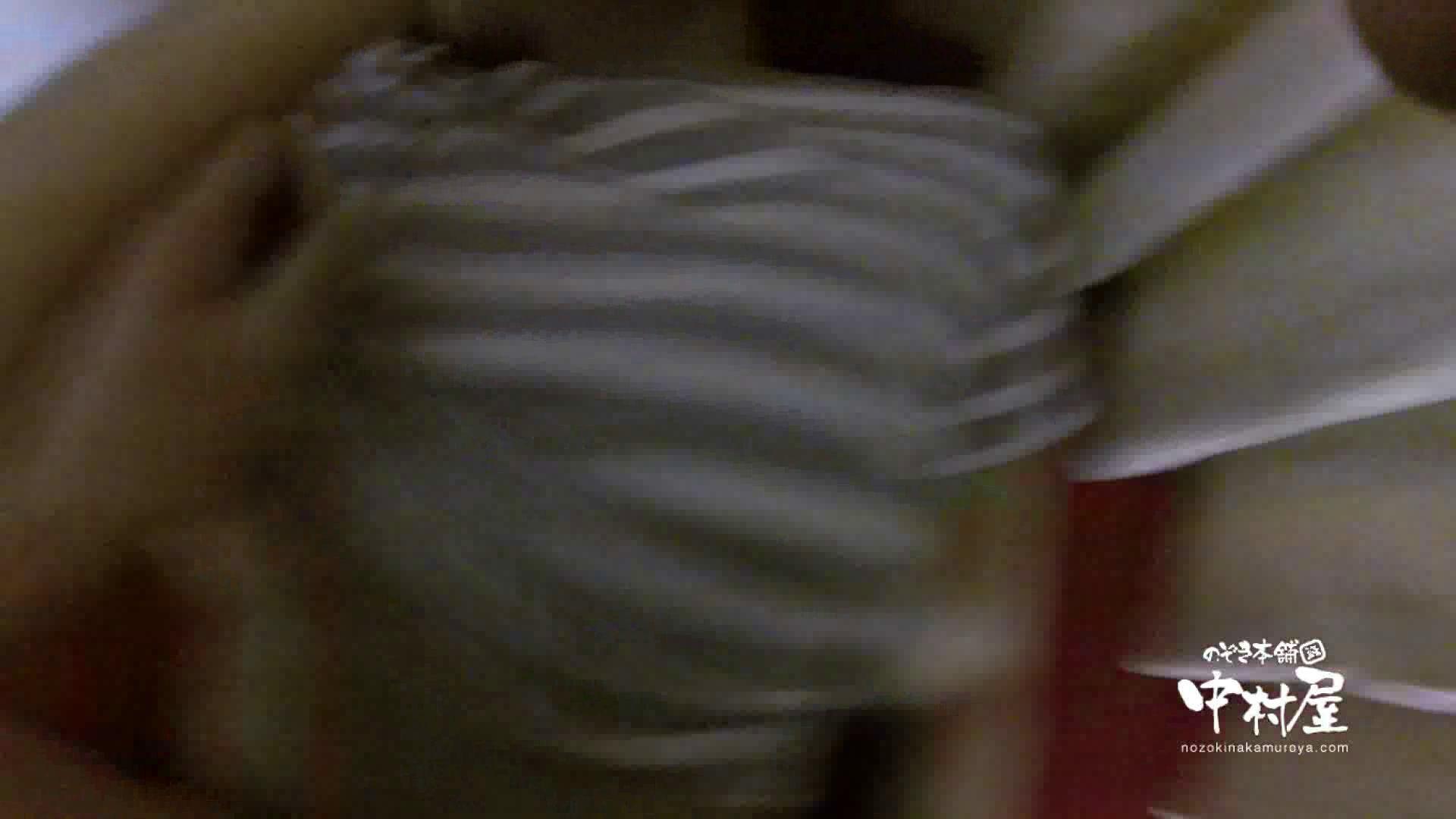 鬼畜 vol.05 誰にも言うなよ! はぃ… 前編 鬼畜 | 0  83PIX 9
