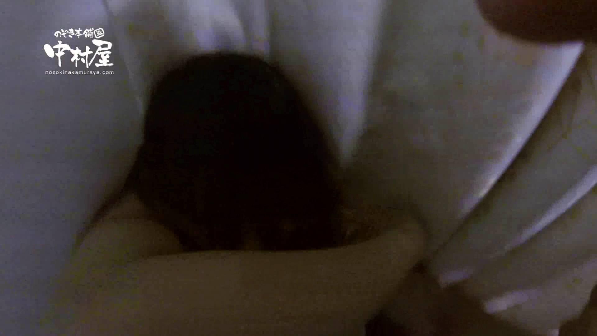 鬼畜 vol.05 誰にも言うなよ! はぃ… 前編 鬼畜  83PIX 32