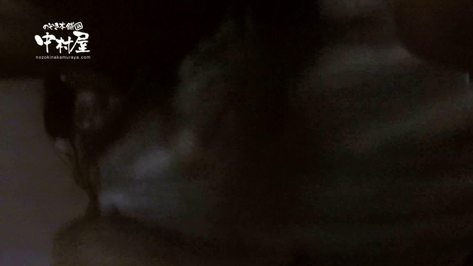 鬼畜 vol.05 誰にも言うなよ! はぃ… 前編 鬼畜  83PIX 42