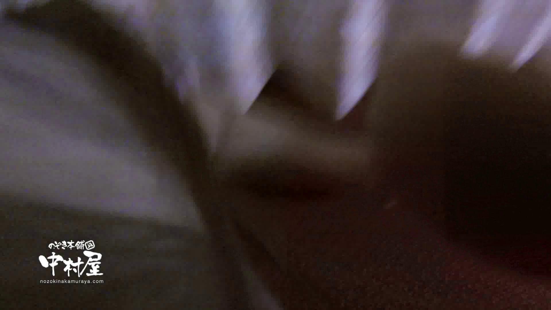 鬼畜 vol.05 誰にも言うなよ! はぃ… 前編 鬼畜  83PIX 70