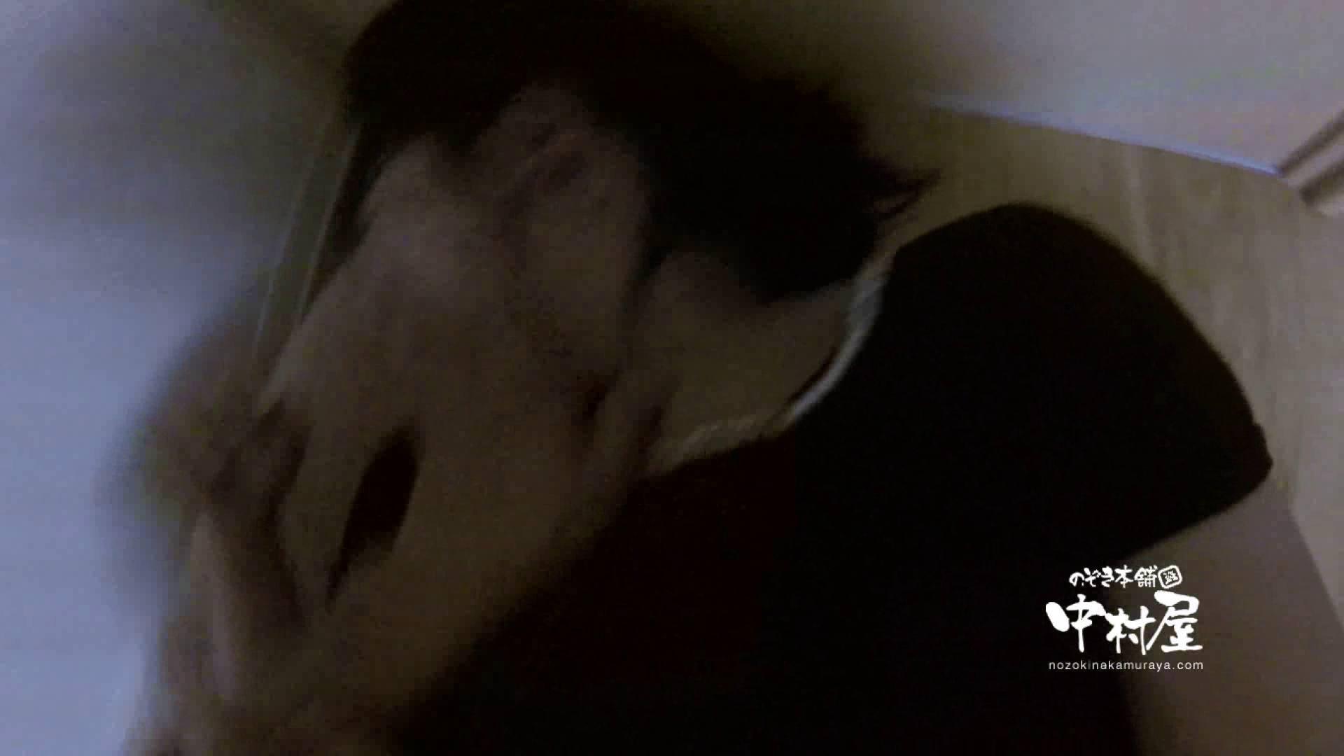 鬼畜 vol.06 中出し処刑! 前編 鬼畜  112PIX 98