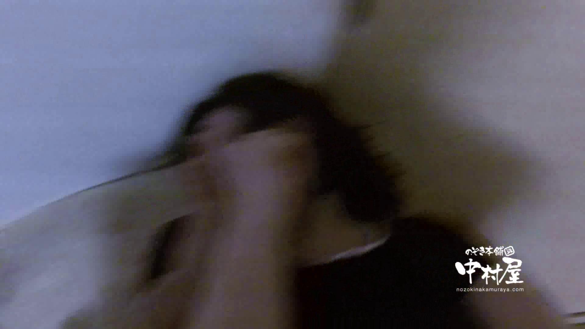 鬼畜 vol.06 中出し処刑! 前編 鬼畜  112PIX 112