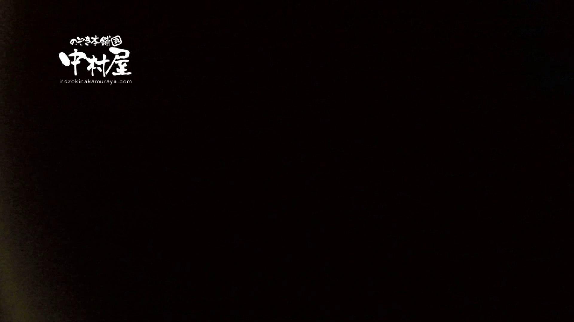 鬼畜 vol.08 極悪!妊娠覚悟の中出し! 前編 中出し | 鬼畜  87PIX 1