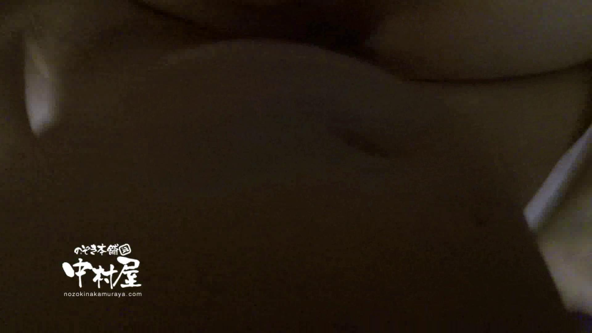 鬼畜 vol.08 極悪!妊娠覚悟の中出し! 後編 鬼畜  110PIX 60