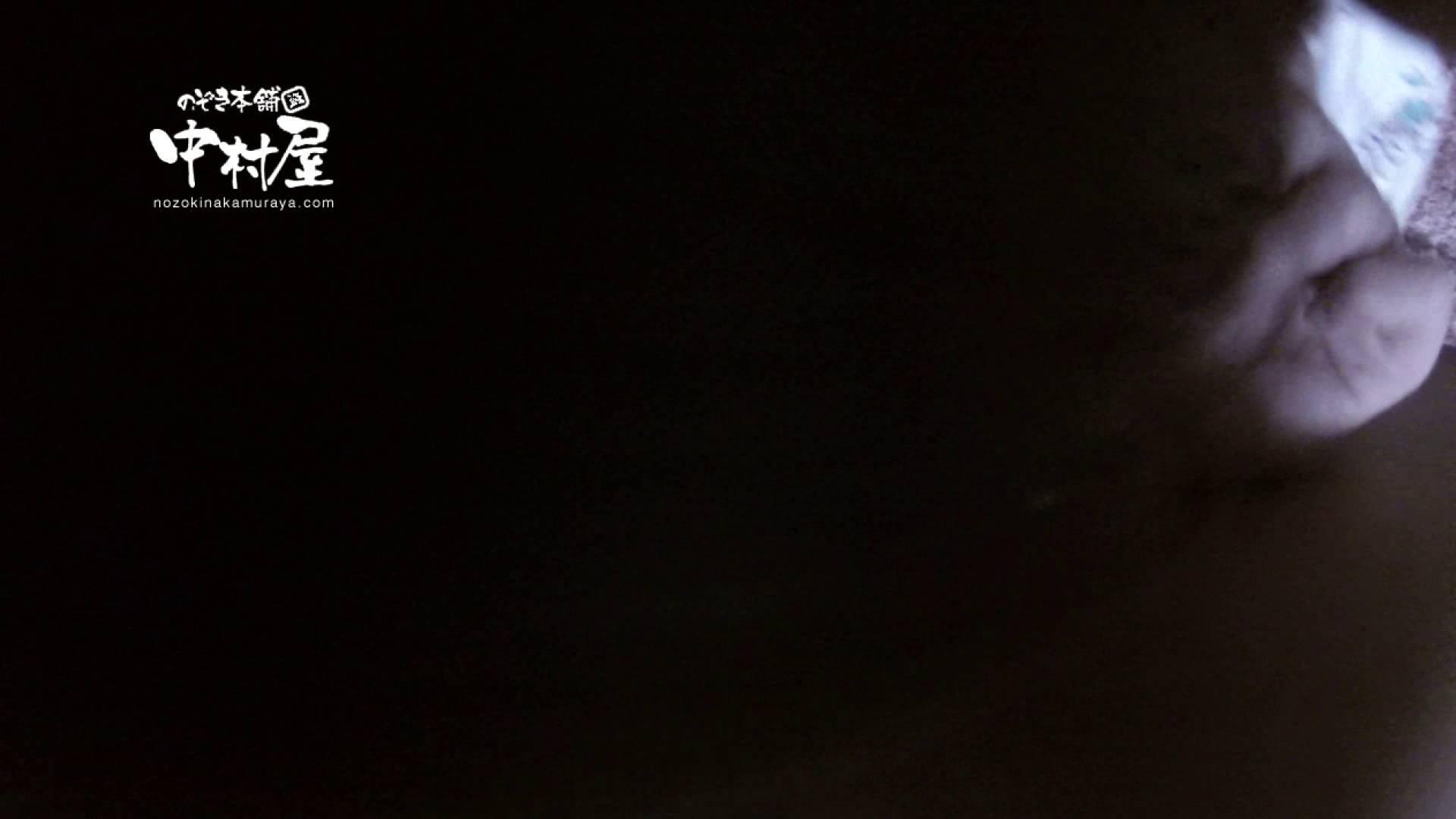鬼畜 vol.10 あぁ無情…中出しパイパン! 前編 中出し セックス画像 76PIX 17