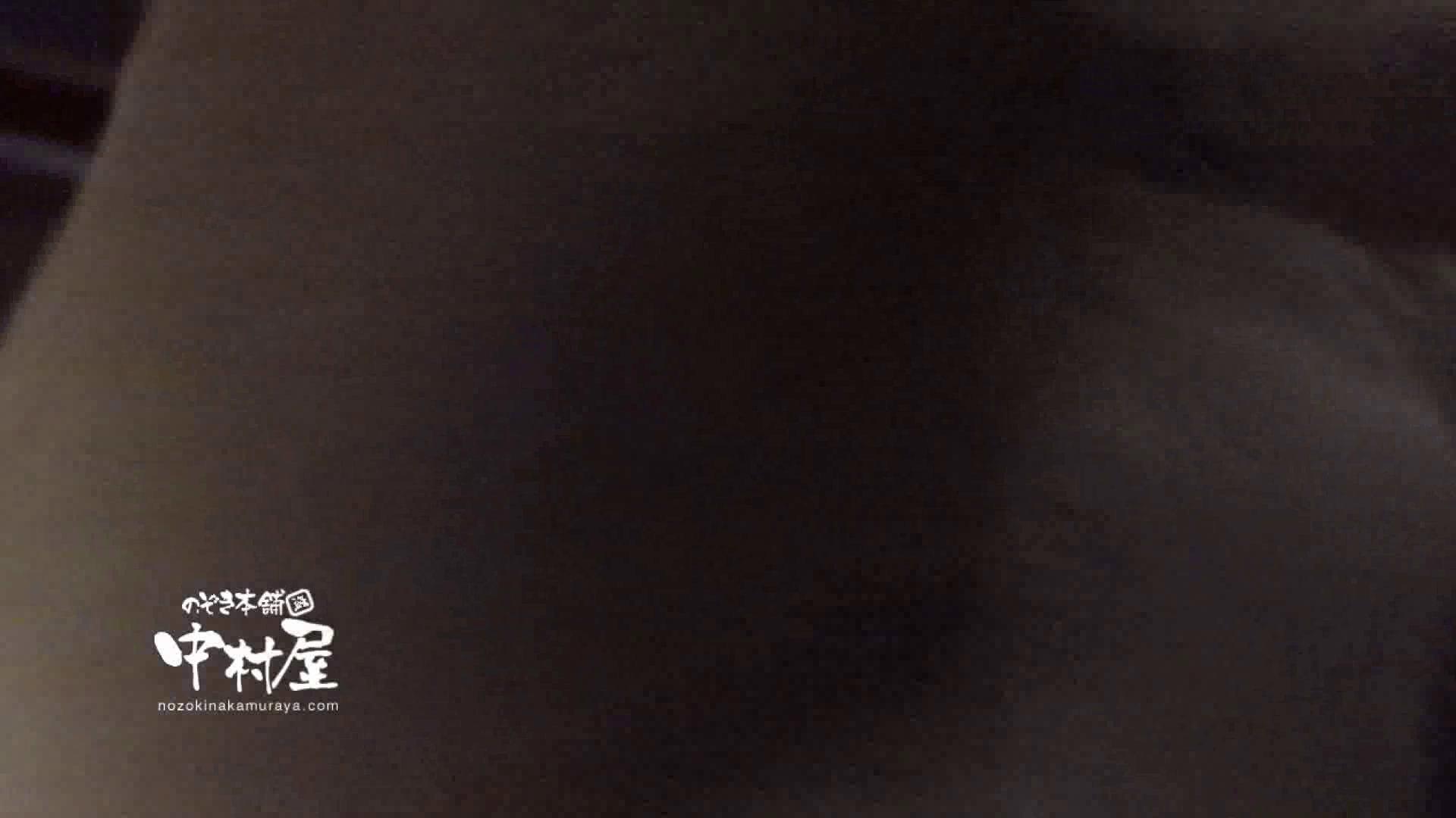 鬼畜 vol.10 あぁ無情…中出しパイパン! 前編 中出し セックス画像 76PIX 35