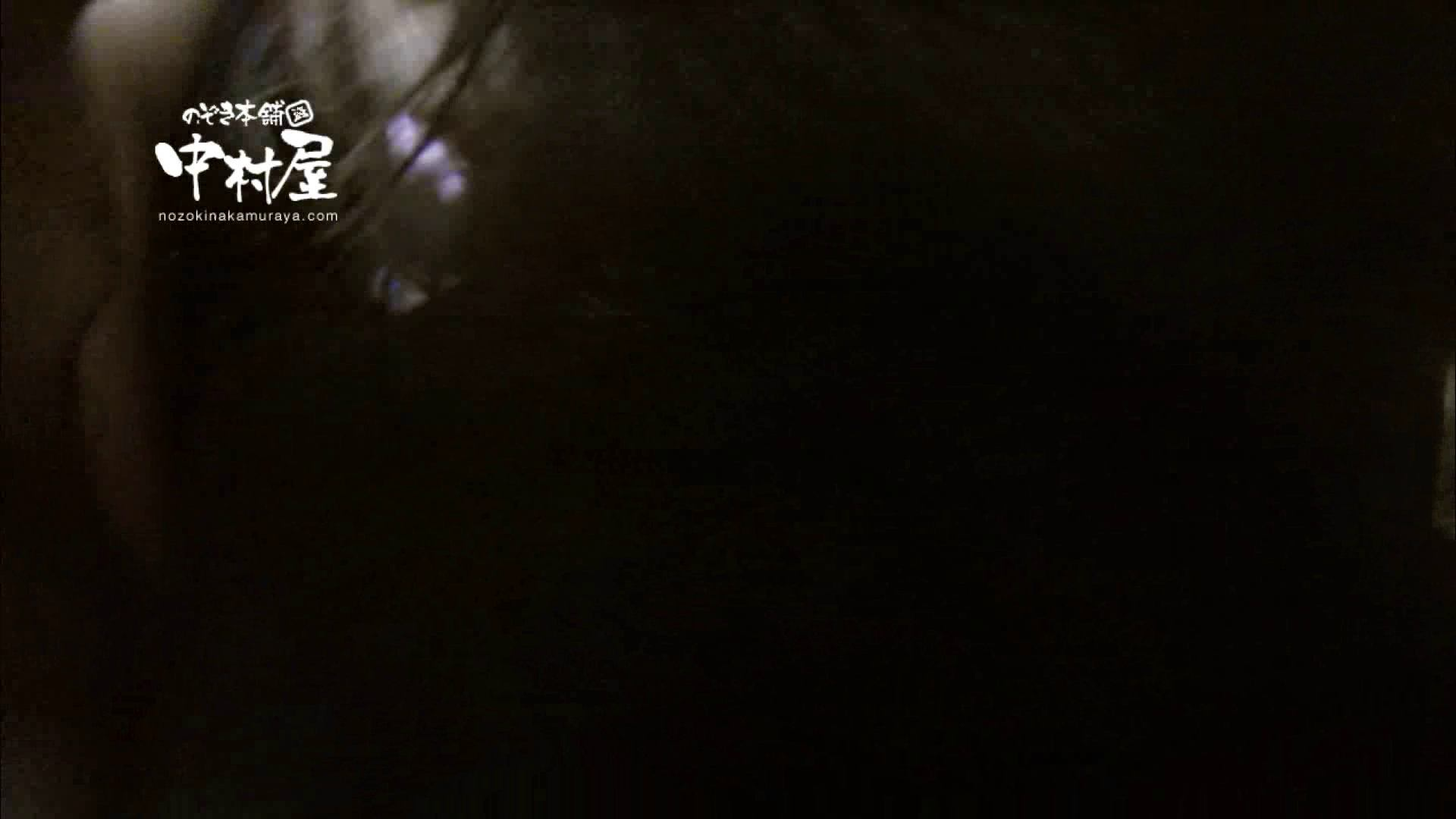 鬼畜 vol.11 下の口は正直なオンナ 後編 鬼畜  112PIX 48