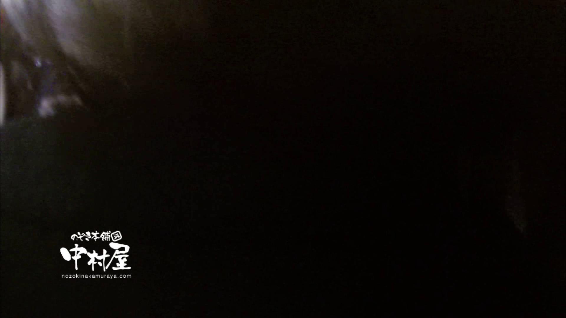 鬼畜 vol.11 下の口は正直なオンナ 後編 鬼畜  112PIX 84