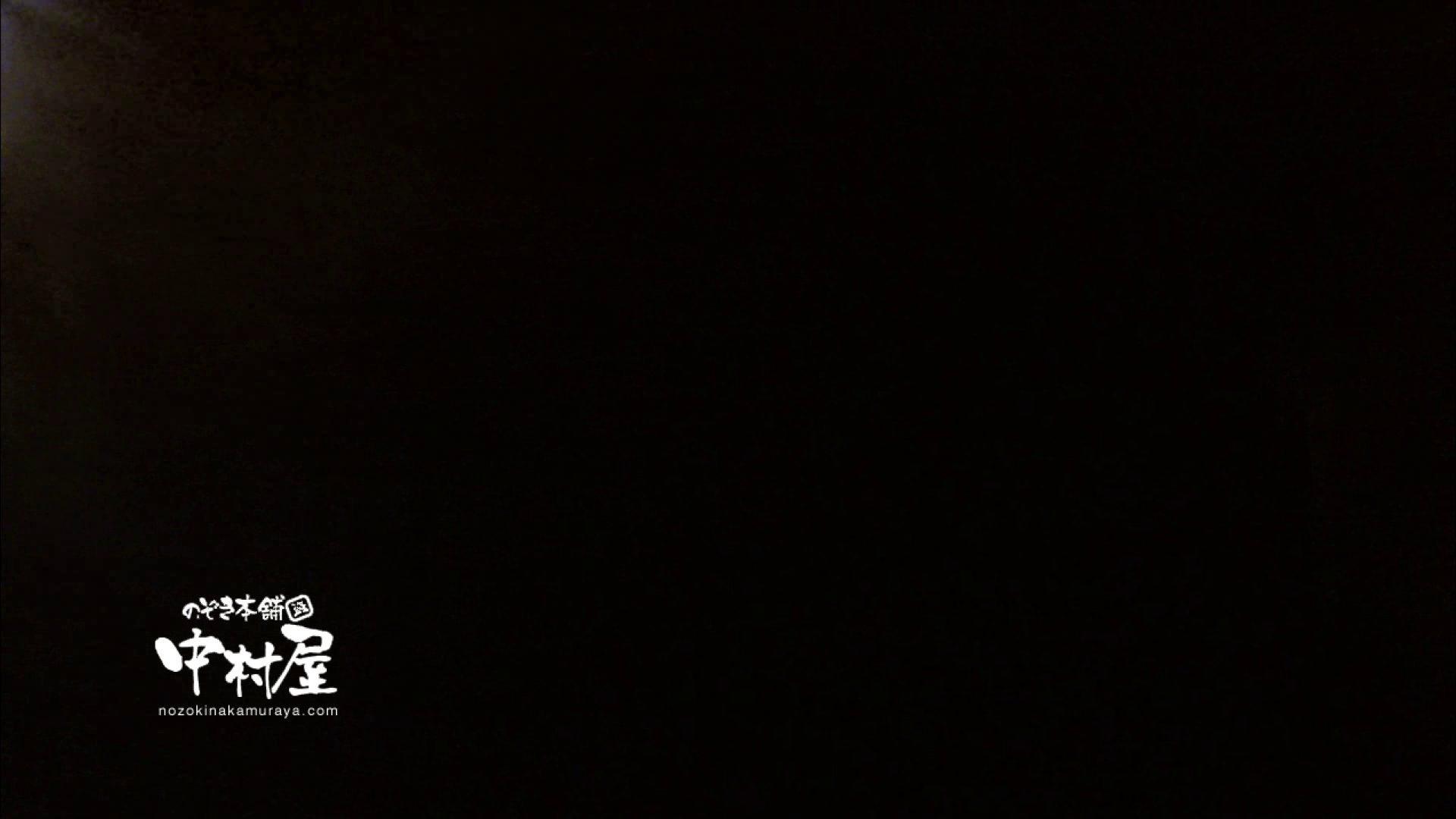 鬼畜 vol.11 下の口は正直なオンナ 後編 鬼畜 | 0  112PIX 85