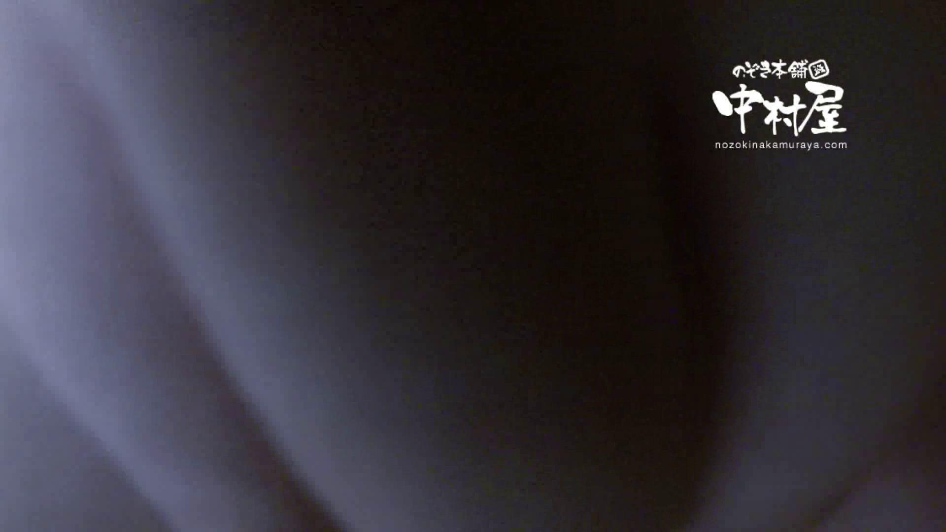 鬼畜 vol.12 剥ぎ取ったら色白でゴウモウだった 後編 鬼畜 | 0  109PIX 15