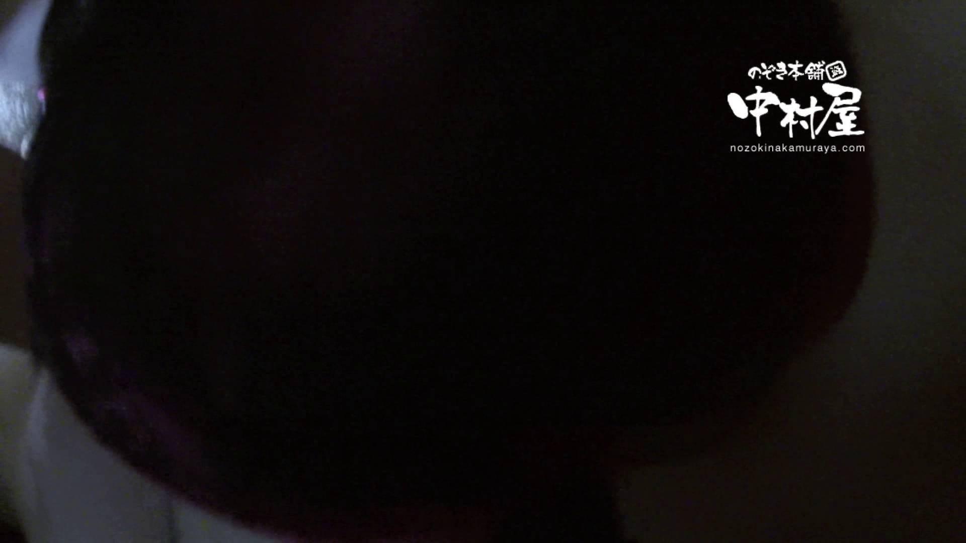 鬼畜 vol.12 剥ぎ取ったら色白でゴウモウだった 後編 鬼畜 | 0  109PIX 107