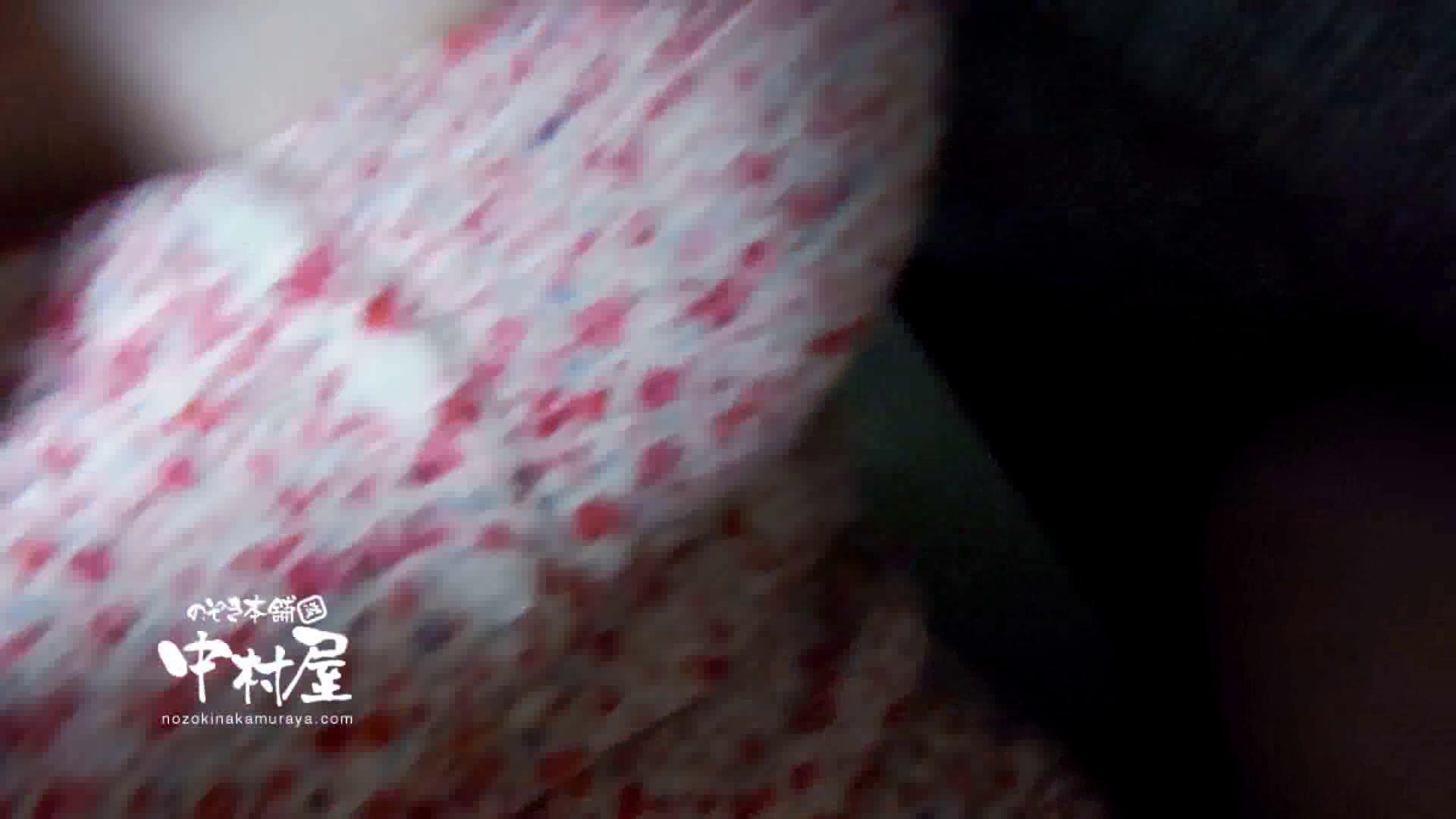 鬼畜 vol.16 実はマンざらでもない柔らかおっぱいちゃん 前編 鬼畜  113PIX 42