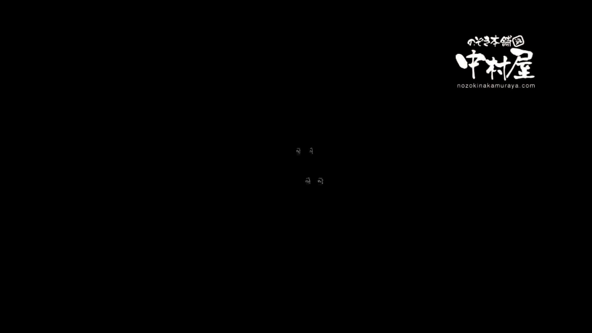 鬼畜 vol.16 実はマンざらでもない柔らかおっぱいちゃん 前編 鬼畜  113PIX 90