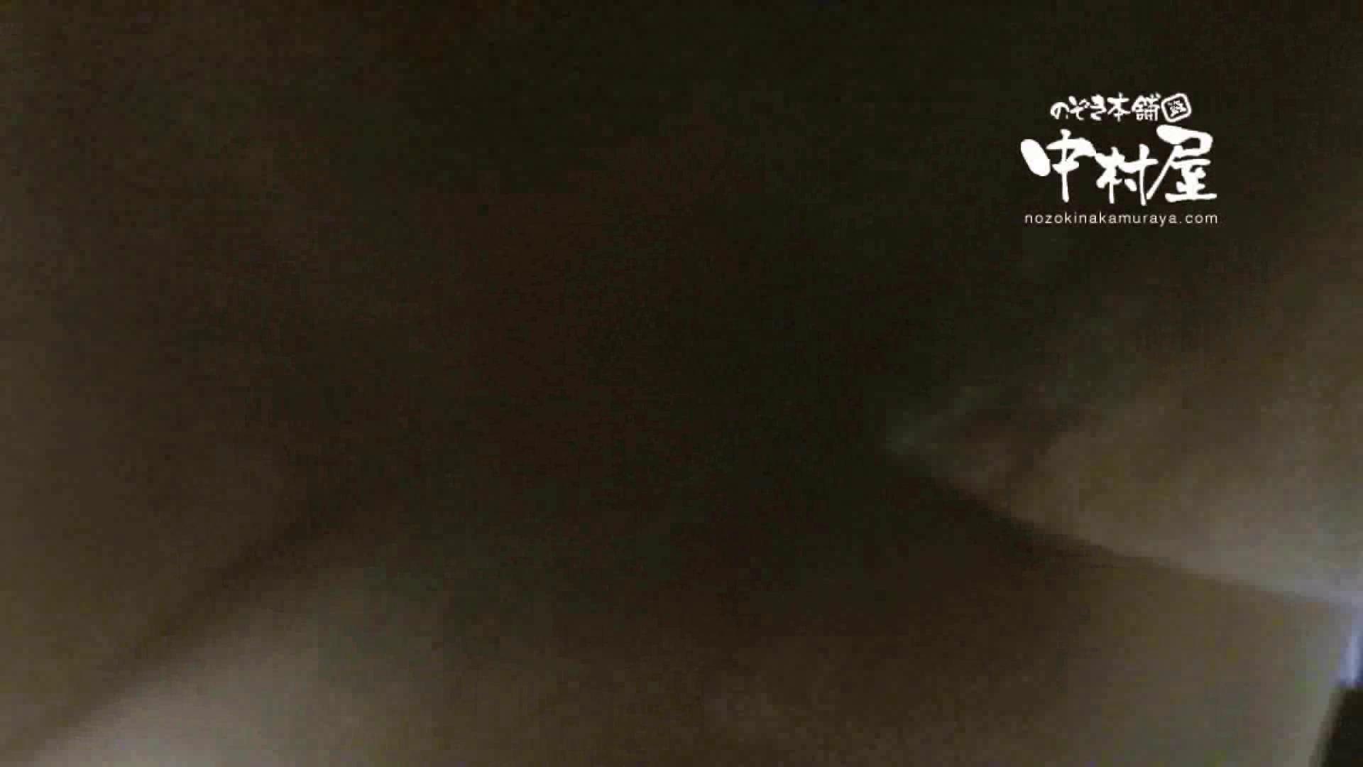 鬼畜 vol.18 居酒屋バイト時代の同僚に中出ししてみる 後編 鬼畜 | 中出し  97PIX 69