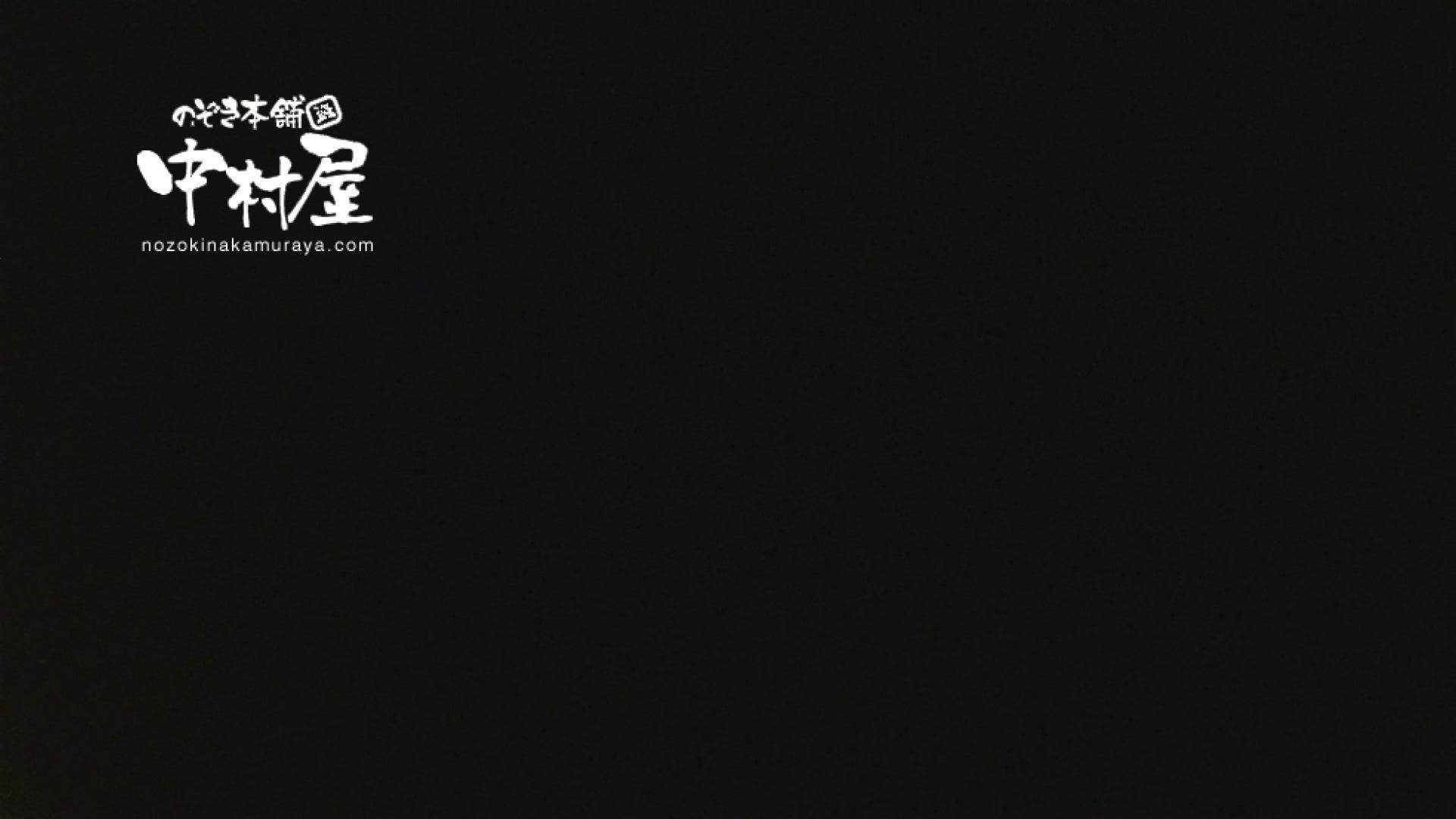 鬼畜 vol.19 ワカ目ちゃんに中出し刑 後編 鬼畜 | 中出し  112PIX 103
