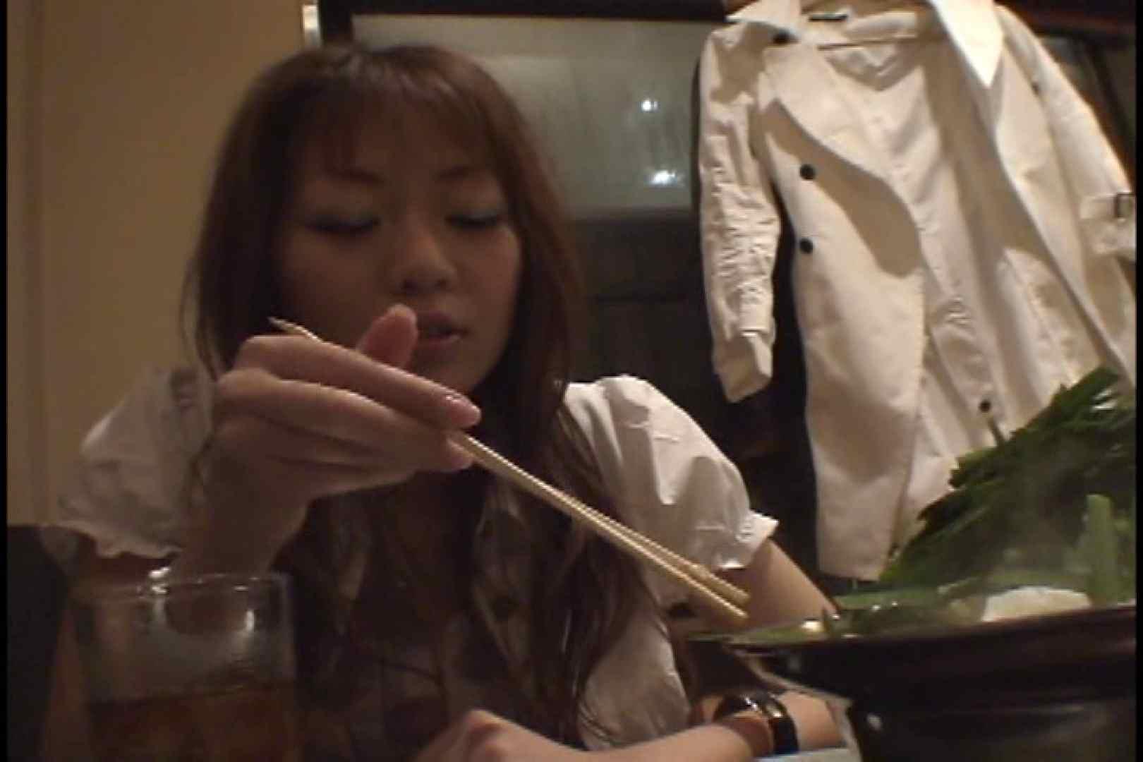 JDハンター全国ツアー vol.001 後編 女子大生のエロ動画  81PIX 2