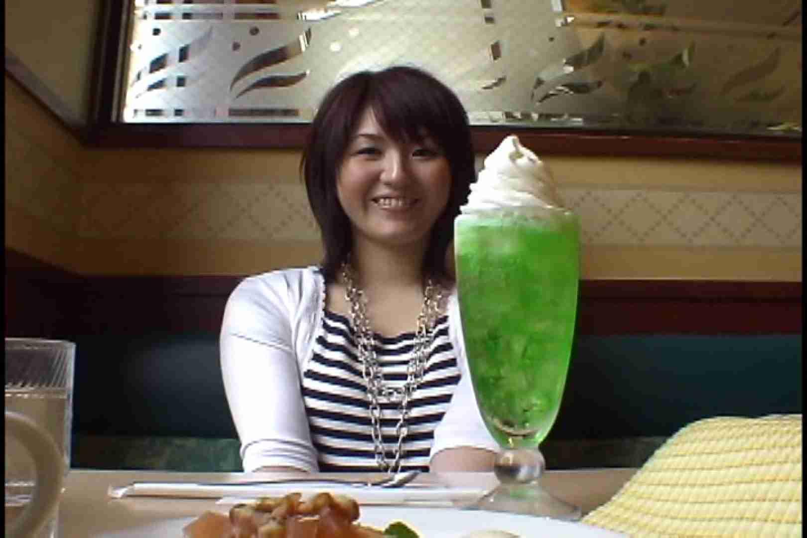 JDハンター全国ツアー vol.002 前編 女子大生のエロ動画 | 0  77PIX 3