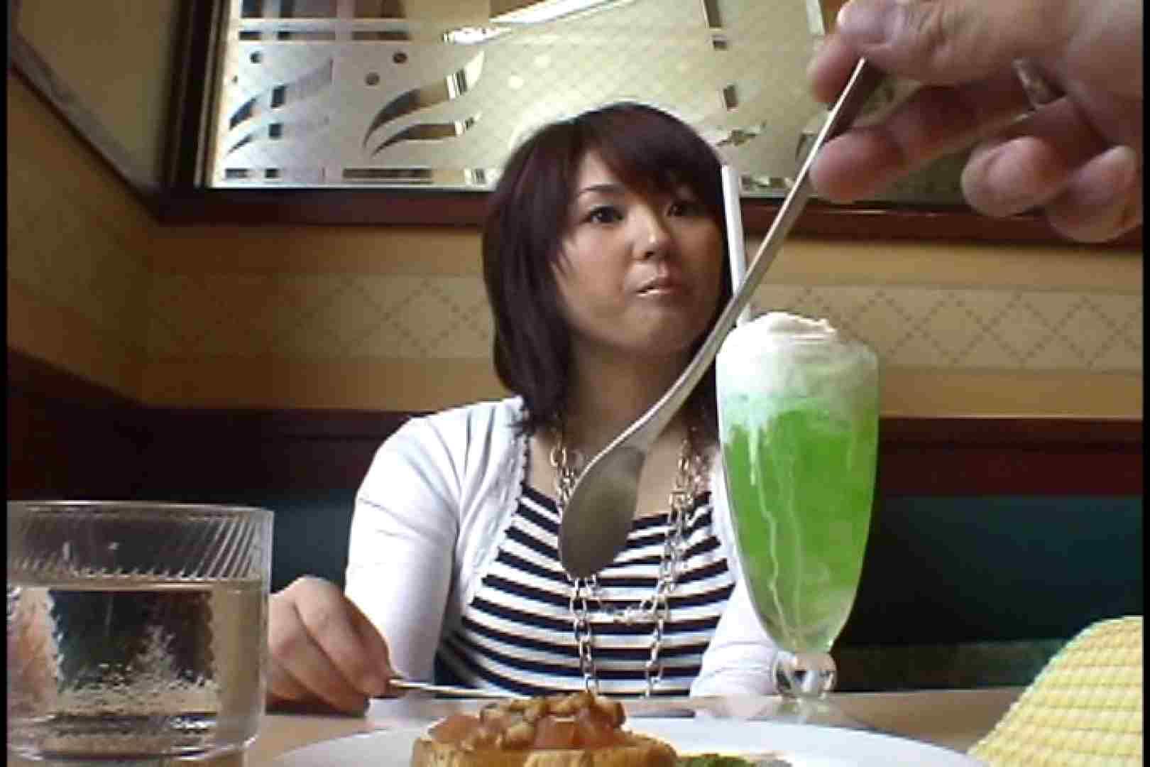 JDハンター全国ツアー vol.002 前編 女子大生のエロ動画 | 0  77PIX 25