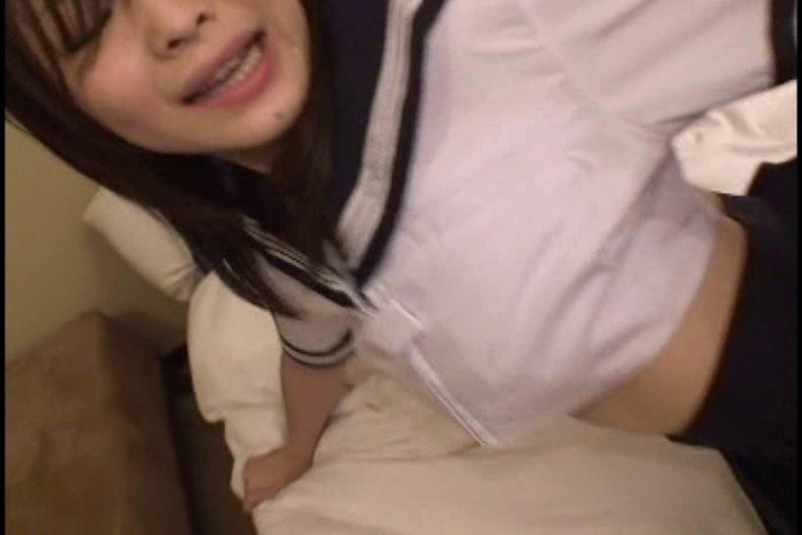 JDハンター全国ツアー vol.006 後編 女子大生のエロ動画  97PIX 20