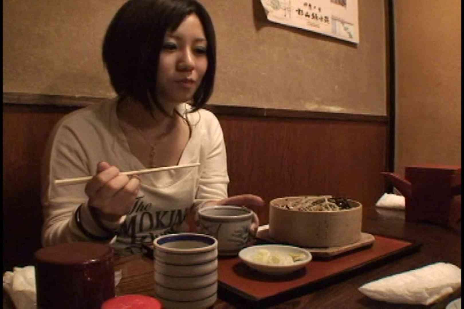 JDハンター全国ツアー vol.008 前編 女子大生のエロ動画  89PIX 42