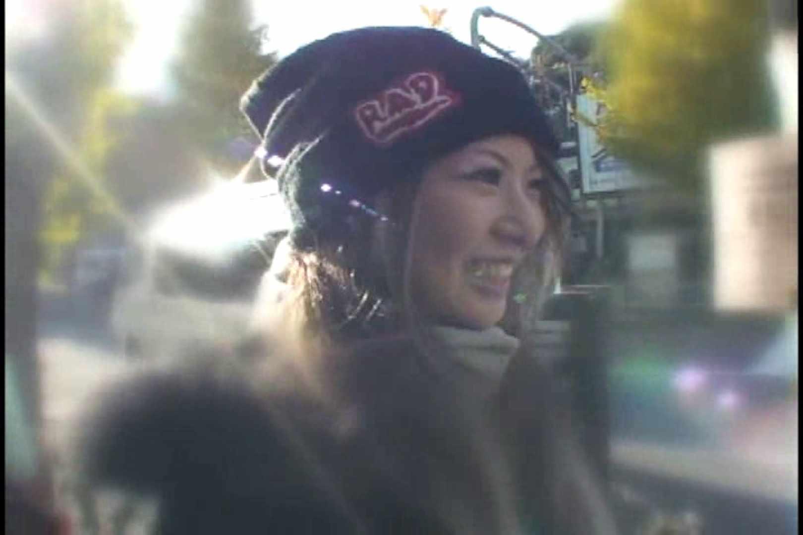 JDハンター全国ツアー vol.012 前編 女子大生のエロ動画   0  91PIX 3