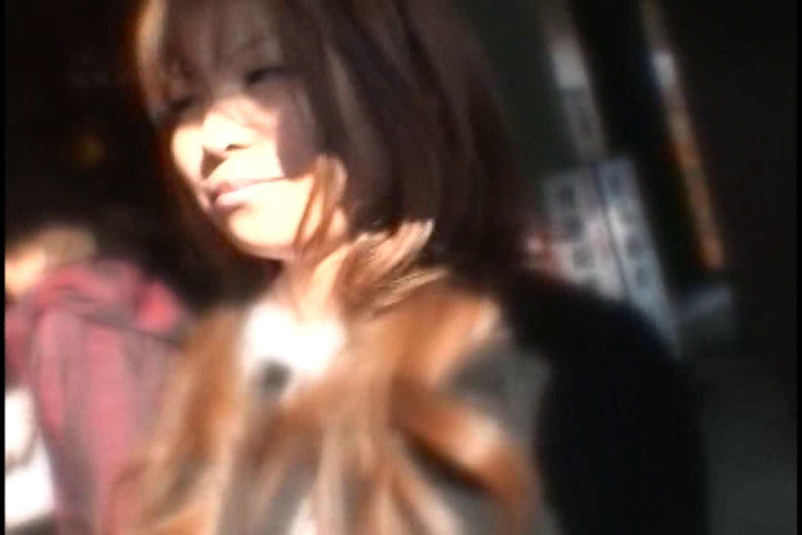 JDハンター全国ツアー vol.014 前編 女子大生のエロ動画 | 0  104PIX 1