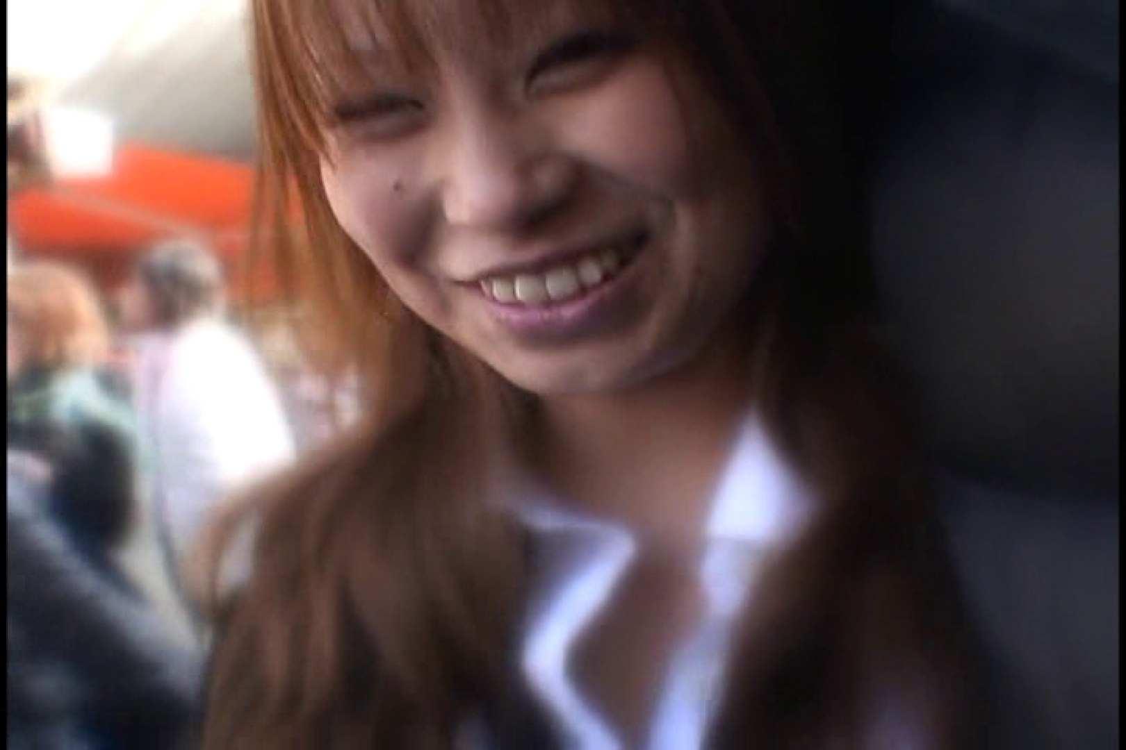 JDハンター全国ツアー vol.014 前編 女子大生のエロ動画 | 0  104PIX 33