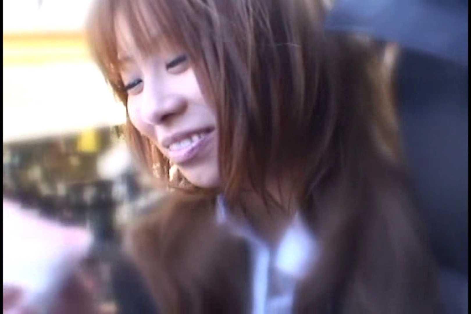 JDハンター全国ツアー vol.014 前編 女子大生のエロ動画 | 0  104PIX 35
