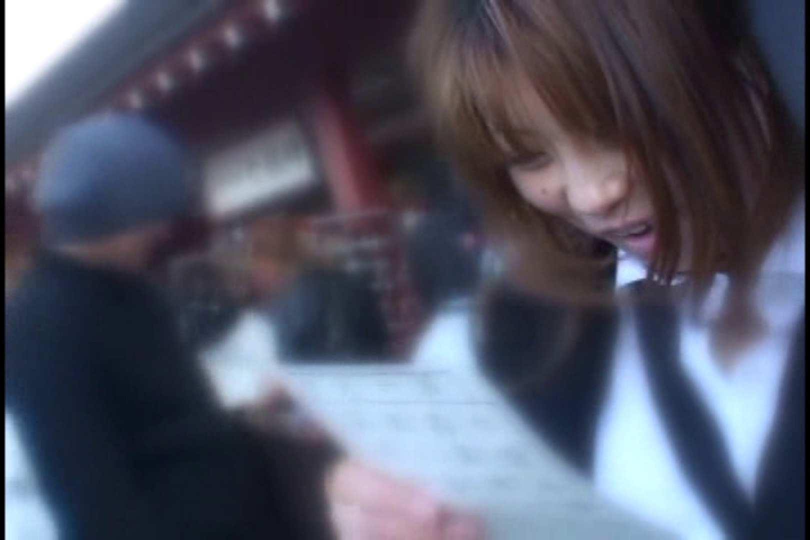 JDハンター全国ツアー vol.014 前編 女子大生のエロ動画  104PIX 44