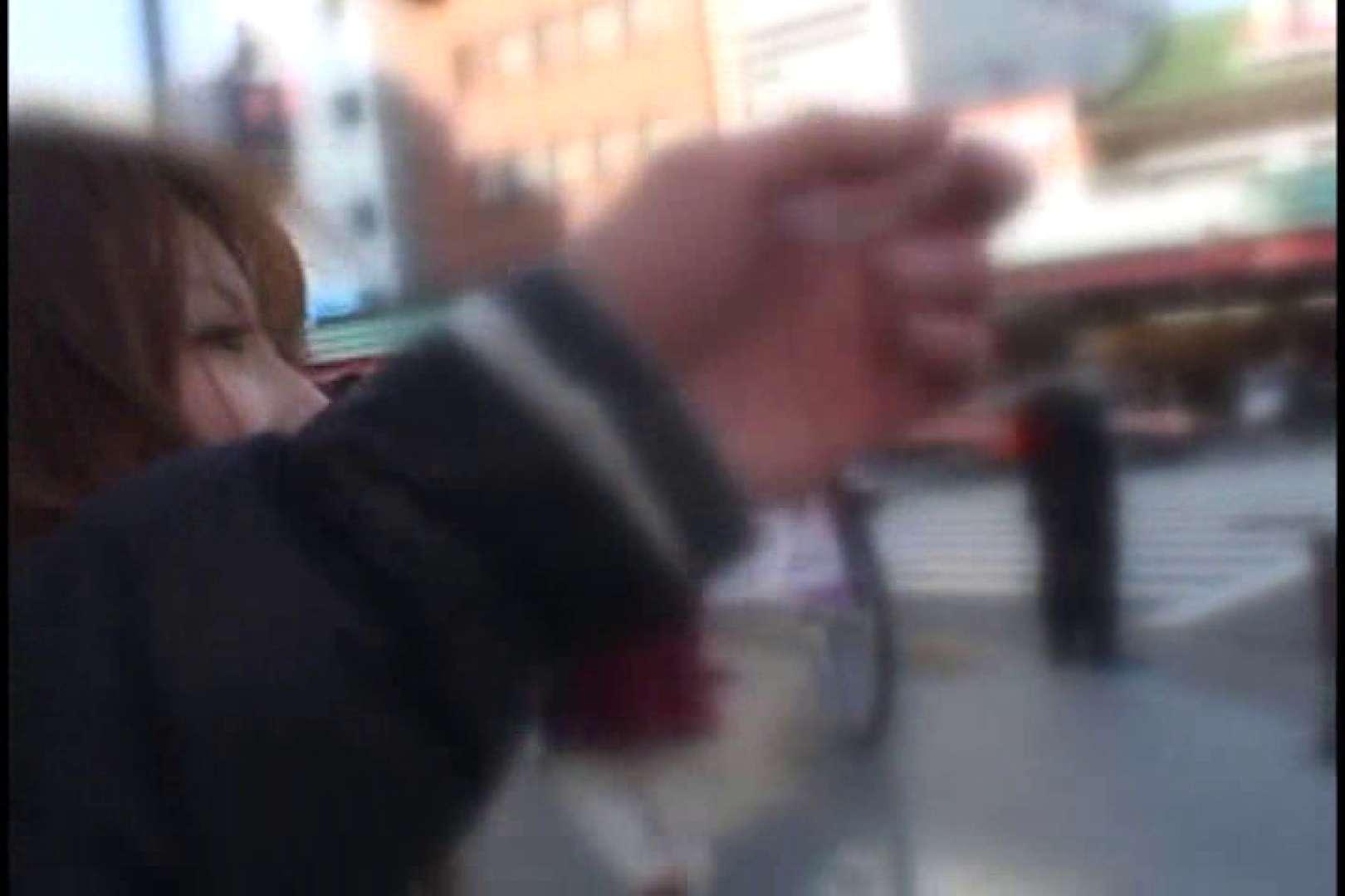 JDハンター全国ツアー vol.014 前編 女子大生のエロ動画  104PIX 50