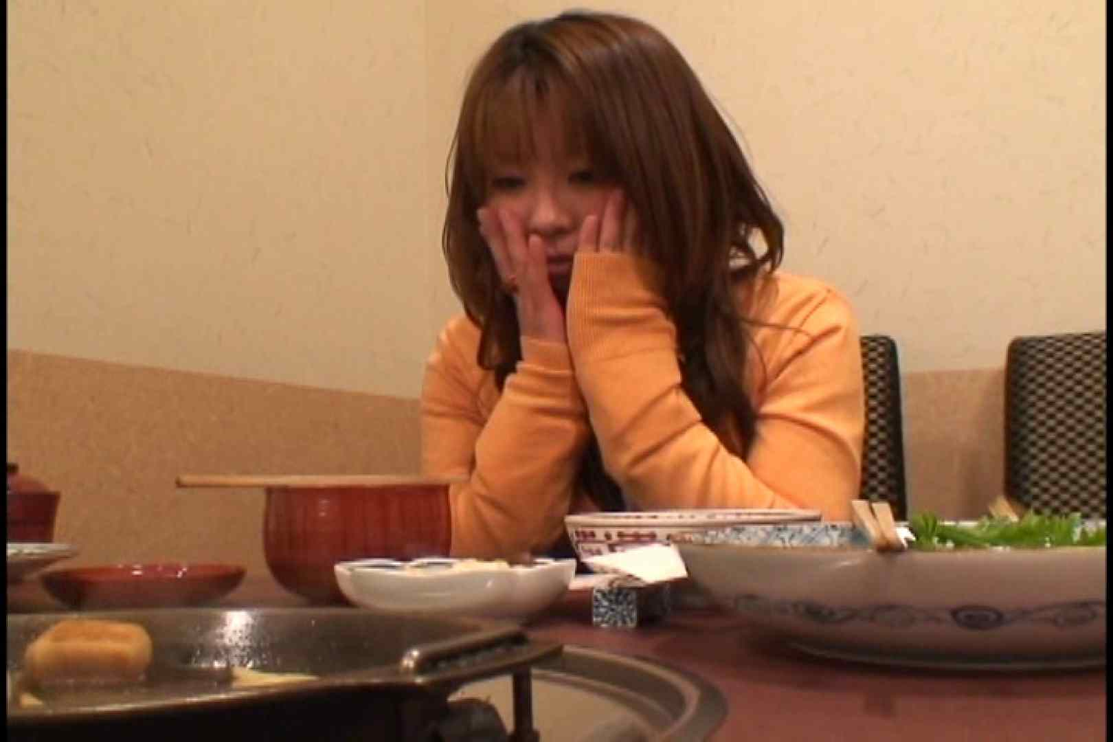 JDハンター全国ツアー vol.014 前編 女子大生のエロ動画 | 0  104PIX 53