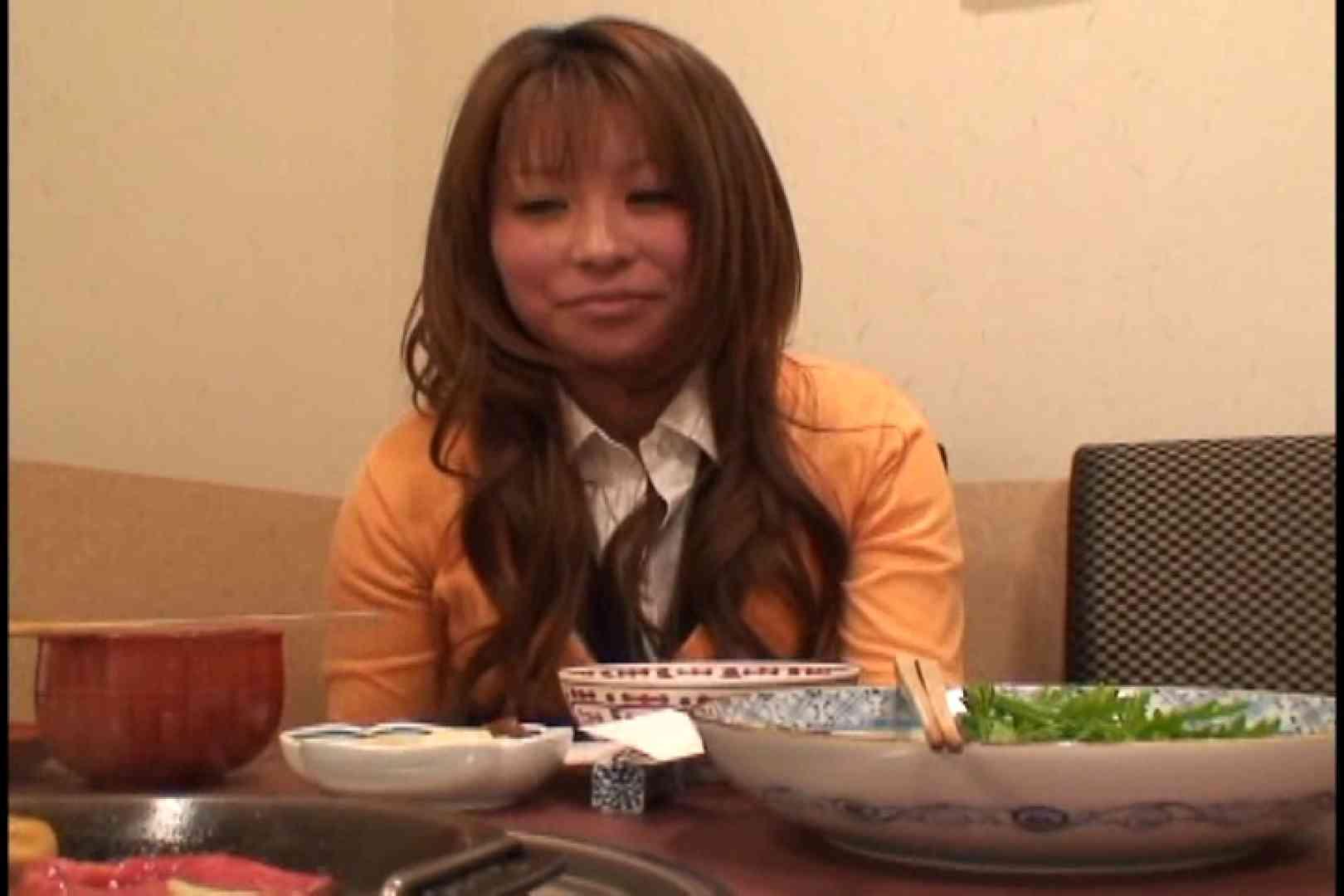 JDハンター全国ツアー vol.014 前編 女子大生のエロ動画 | 0  104PIX 55