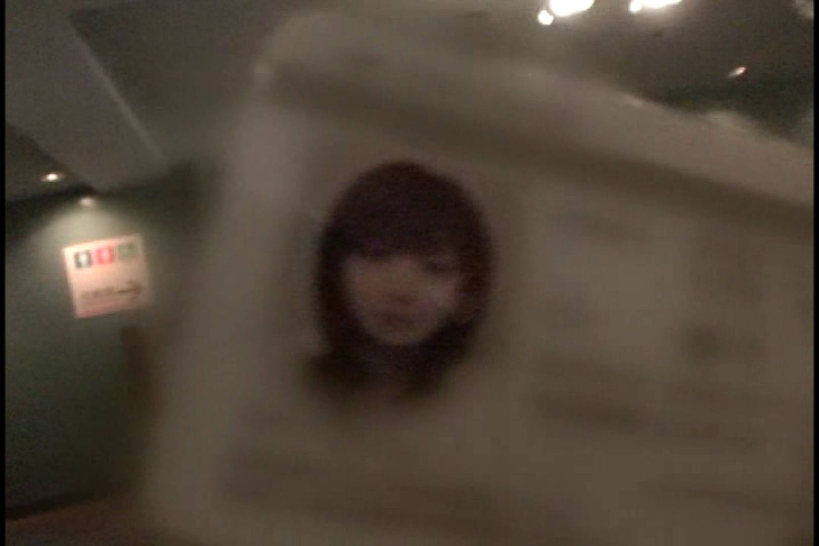 JDハンター全国ツアー vol.019 前編 女子大生のエロ動画 | 0  103PIX 39