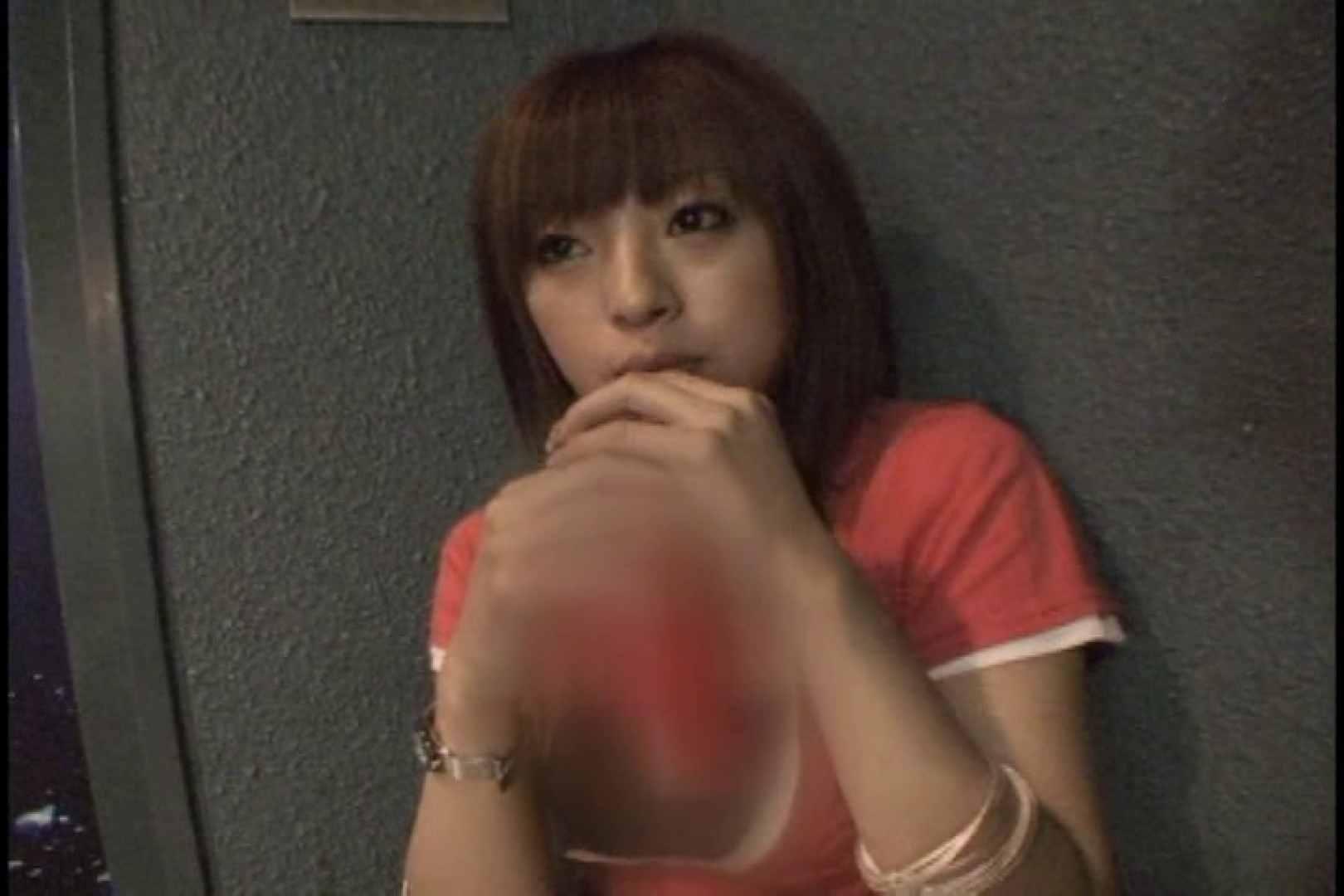 JDハンター全国ツアー vol.019 前編 女子大生のエロ動画 | 0  103PIX 47