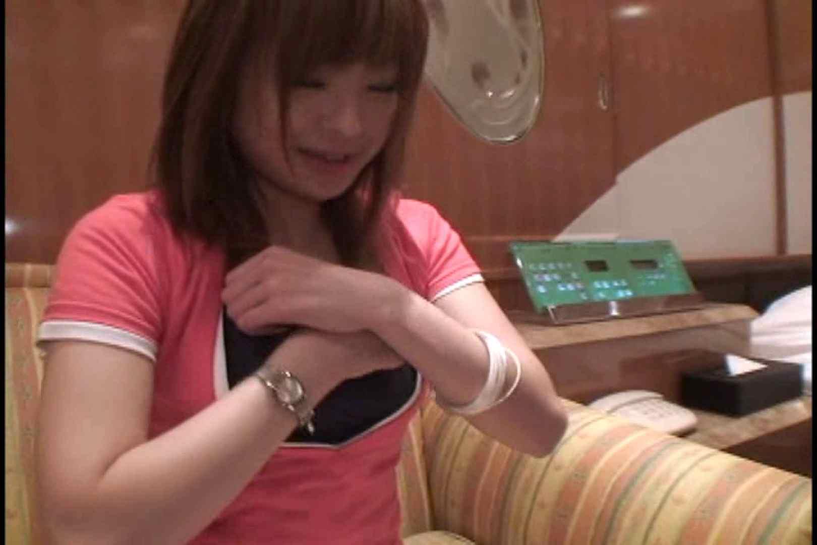JDハンター全国ツアー vol.019 前編 女子大生のエロ動画 | 0  103PIX 61