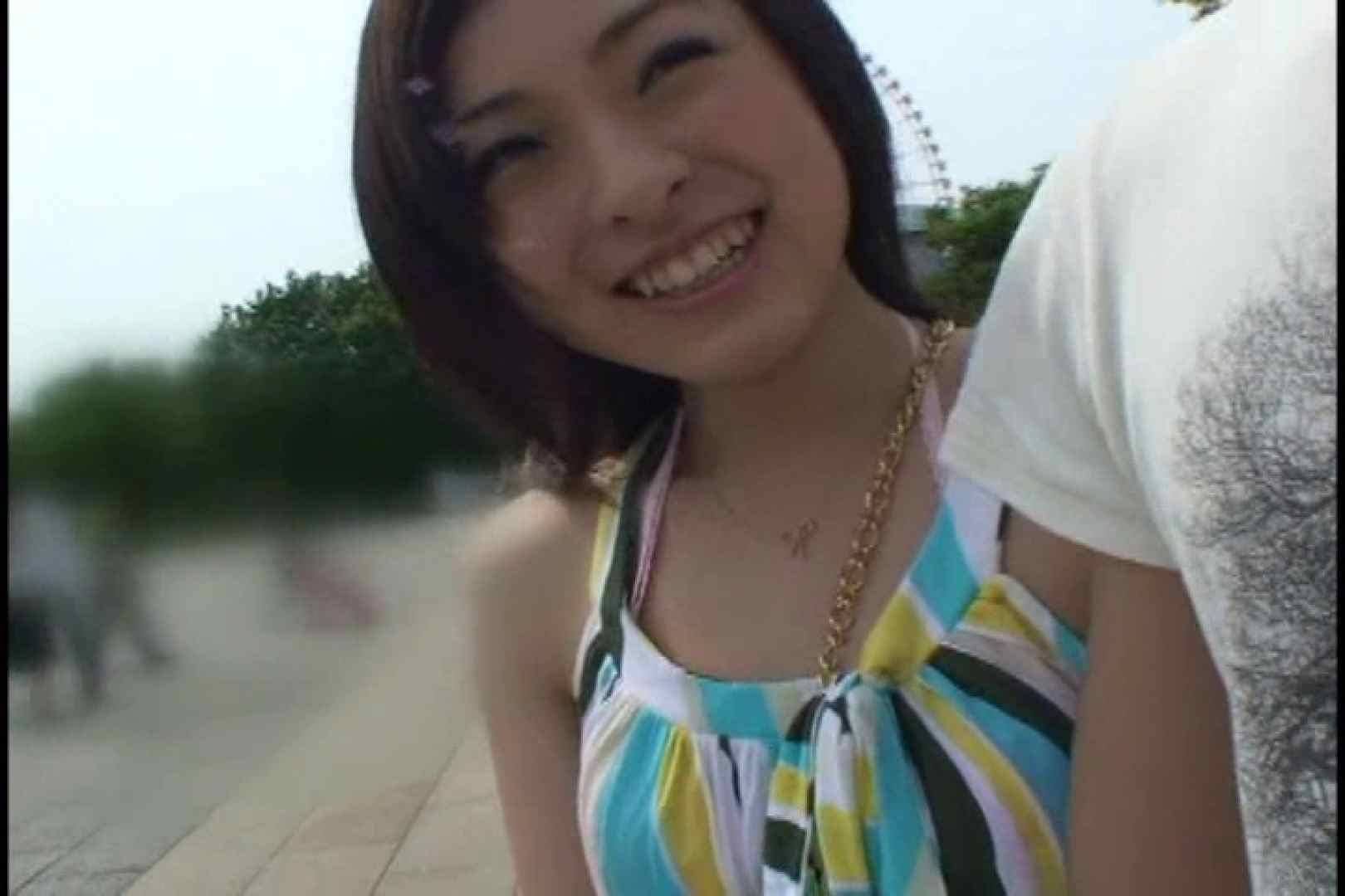 JDハンター全国ツアー vol.025 前編 女子大生のエロ動画 | 0  93PIX 25