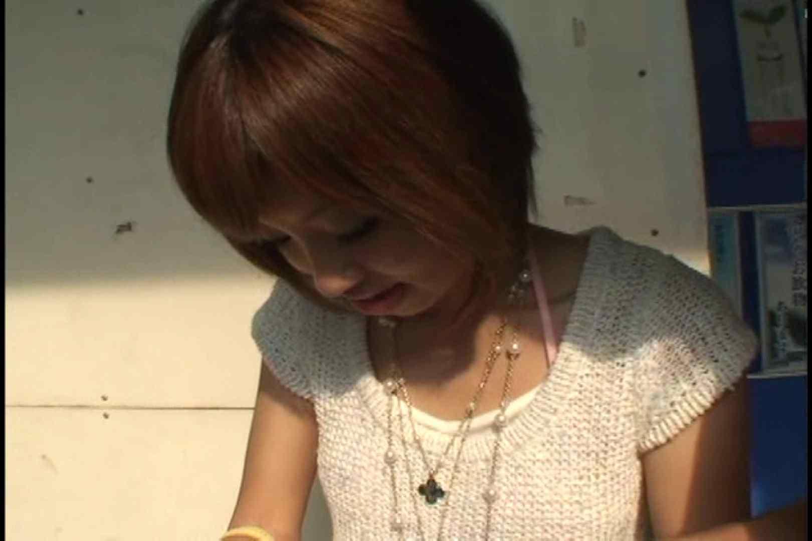 JDハンター全国ツアー vol.026 前編 女子大生のエロ動画 | 0  82PIX 1