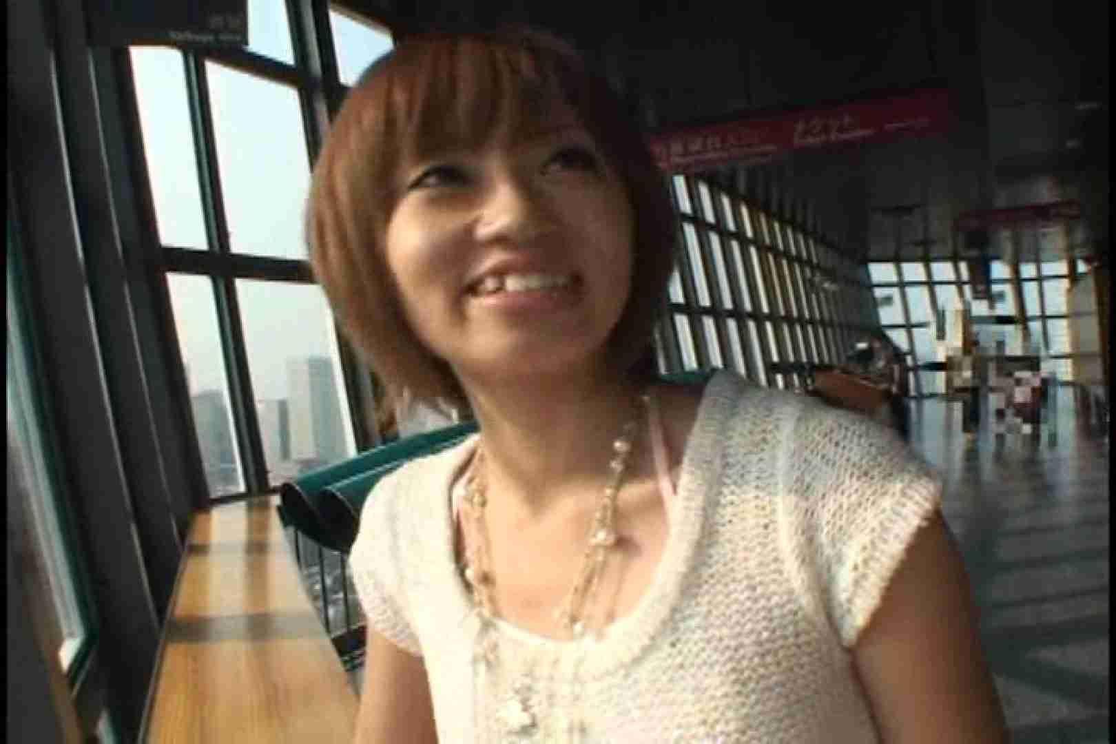 JDハンター全国ツアー vol.026 前編 女子大生のエロ動画  82PIX 32