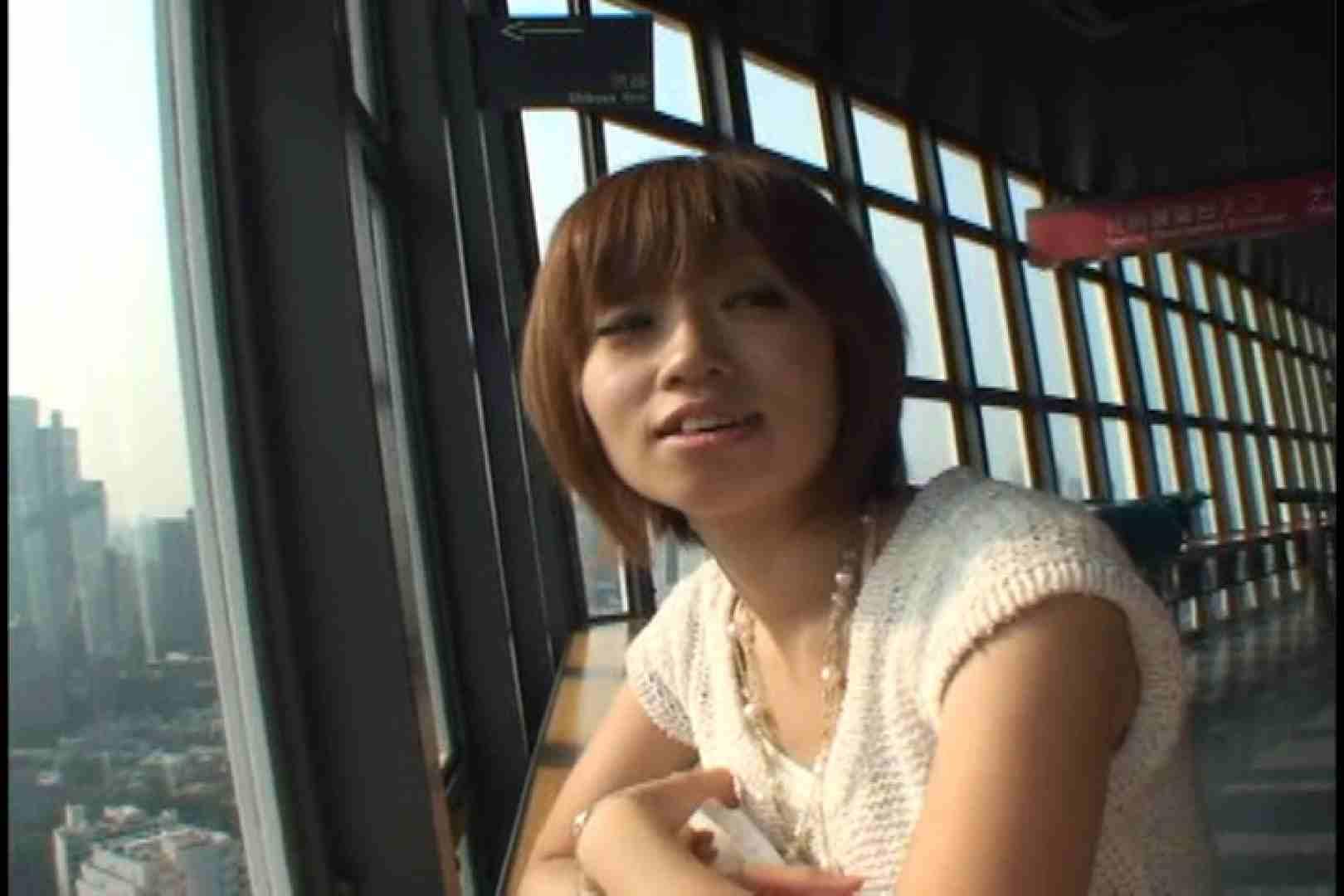 JDハンター全国ツアー vol.026 前編 女子大生のエロ動画 | 0  82PIX 33