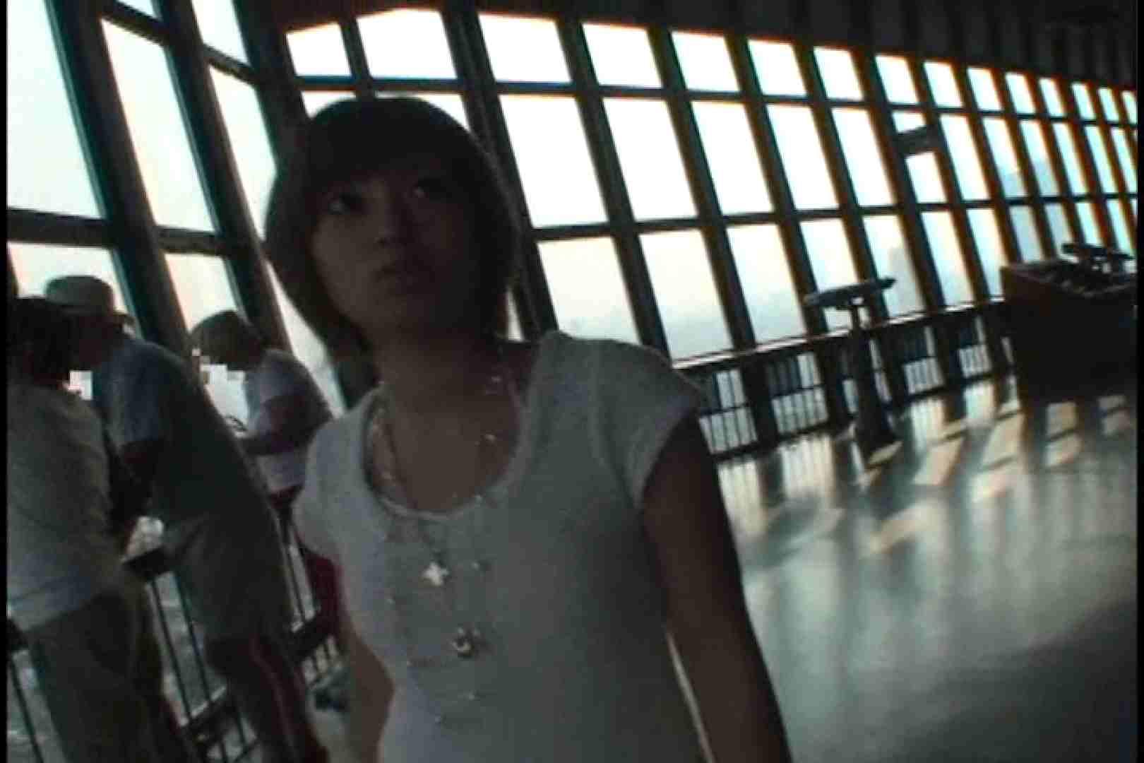 JDハンター全国ツアー vol.026 前編 女子大生のエロ動画 | 0  82PIX 37
