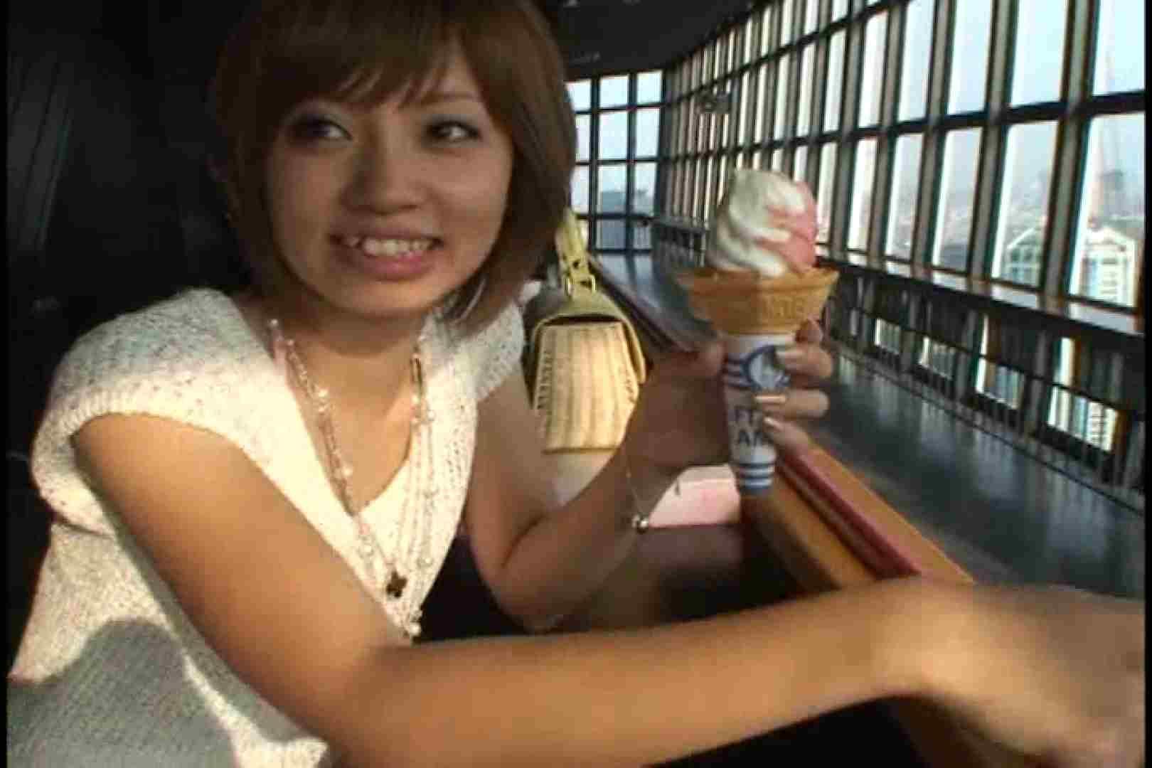 JDハンター全国ツアー vol.026 前編 女子大生のエロ動画  82PIX 46