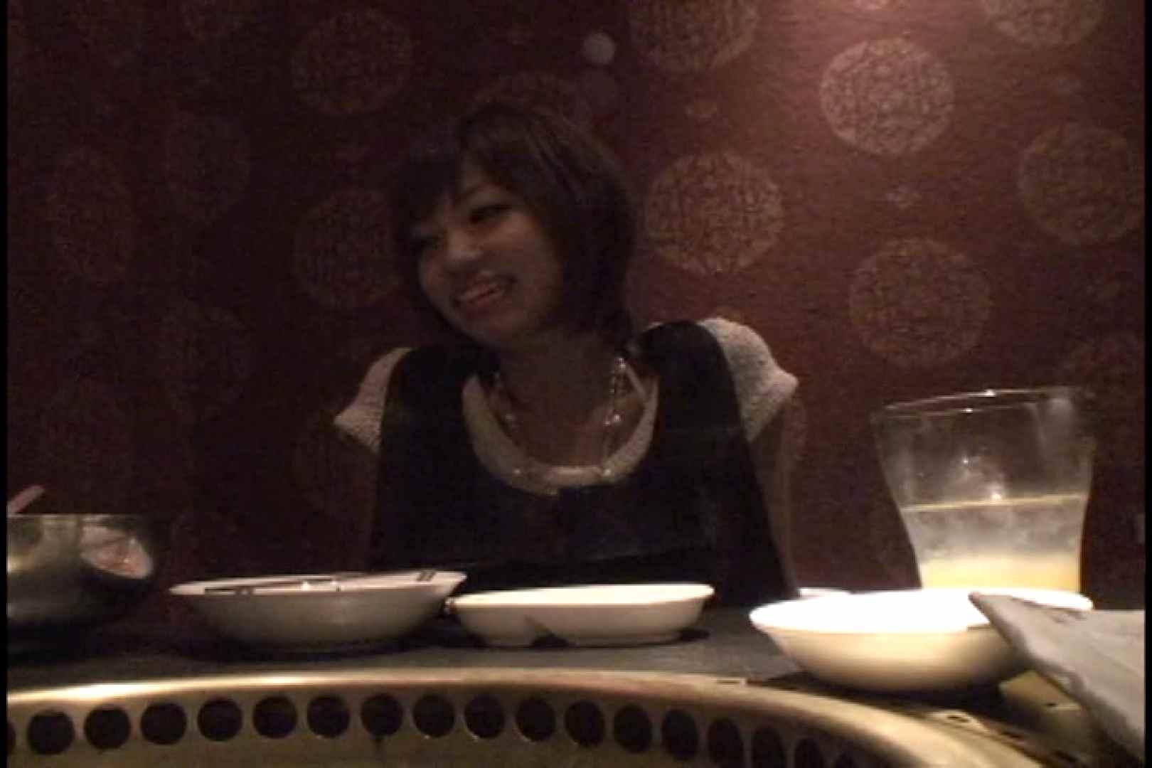 JDハンター全国ツアー vol.026 前編 女子大生のエロ動画 | 0  82PIX 51