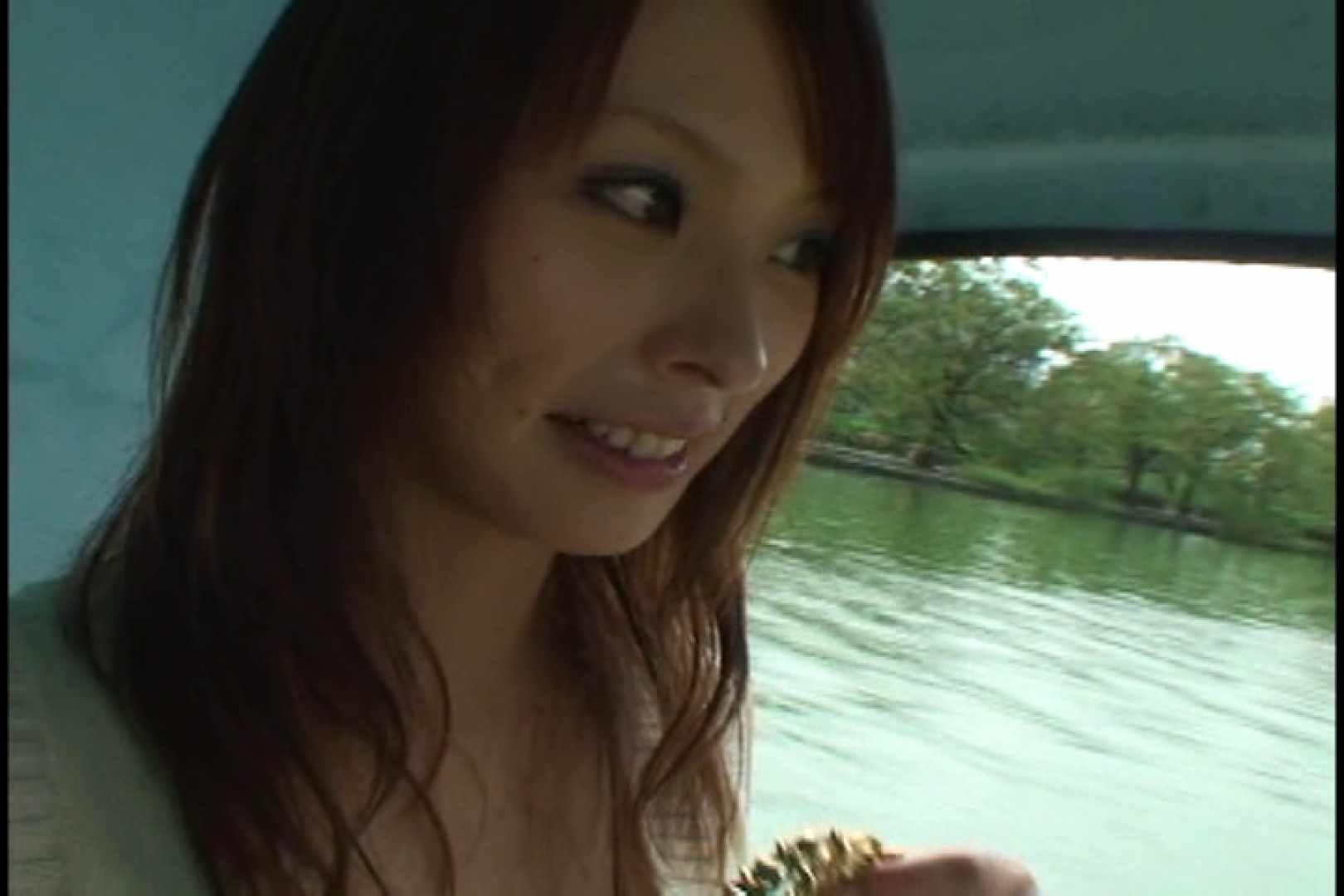 JDハンター全国ツアー vol.031 前編 女子大生のエロ動画 | 0  97PIX 29