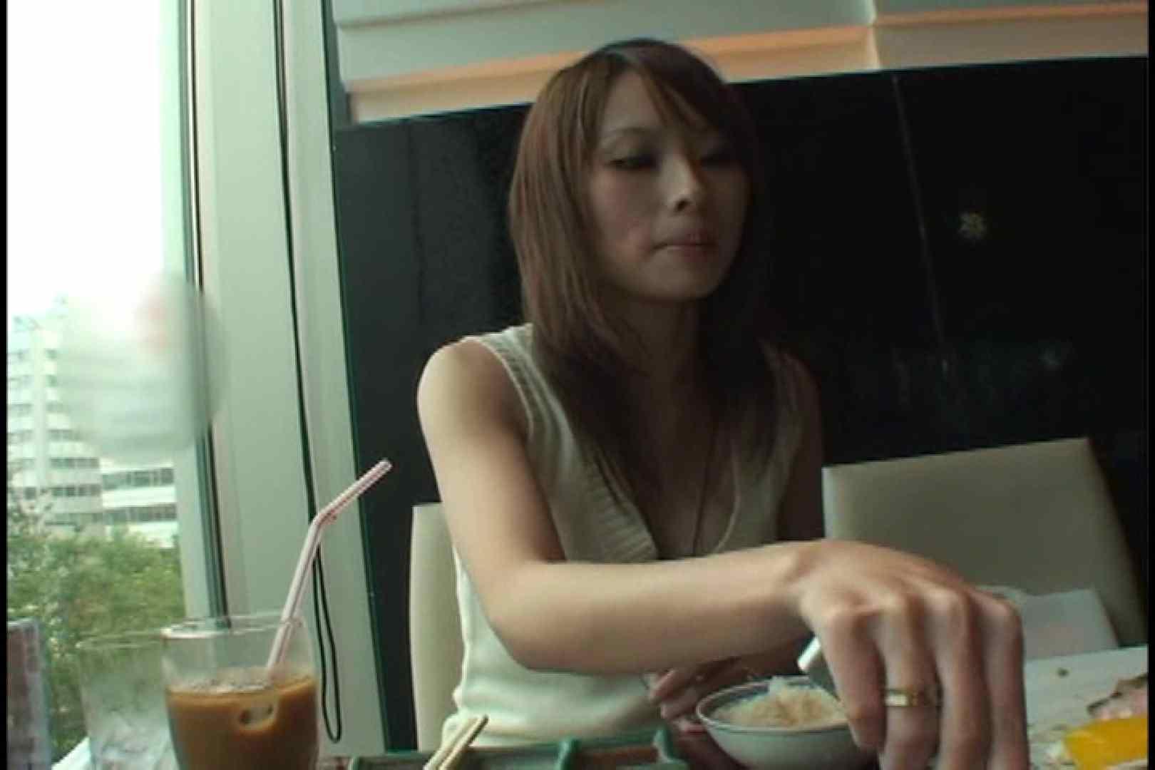 JDハンター全国ツアー vol.031 前編 女子大生のエロ動画 | 0  97PIX 47