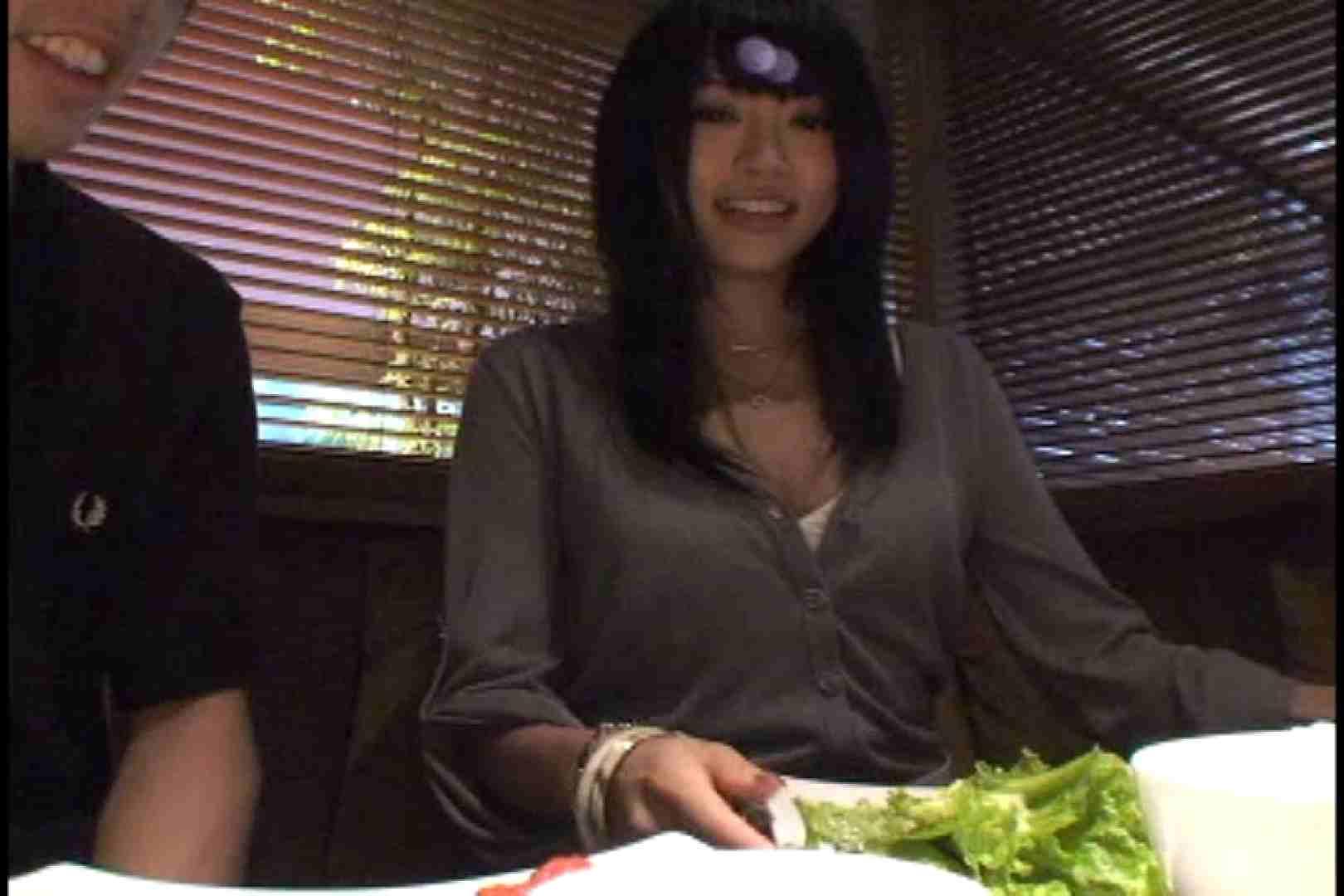 JDハンター全国ツアー vol.033 前編 女子大生のエロ動画  108PIX 44