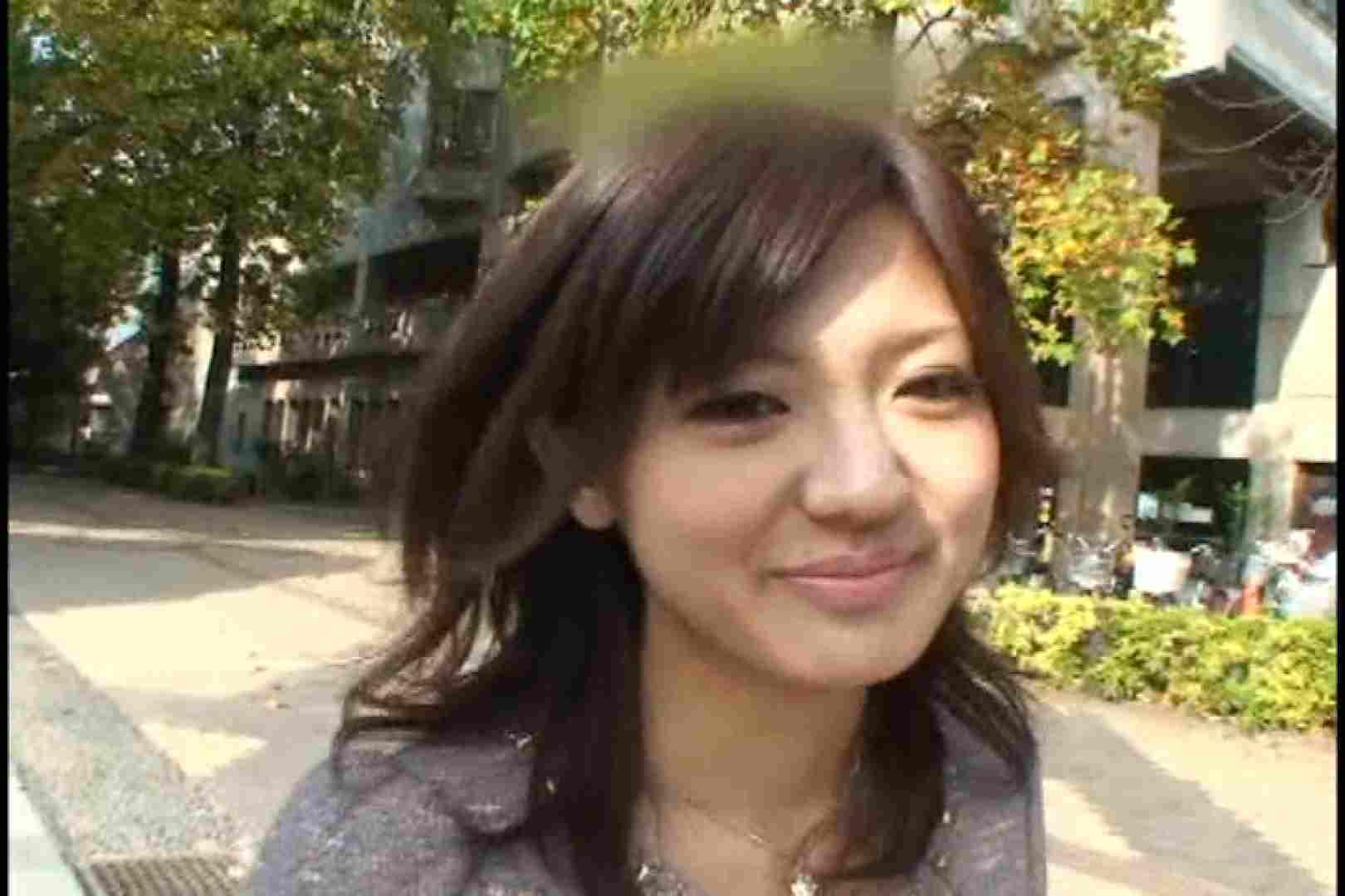 JDハンター全国ツアー vol.035 前編 女子大生のエロ動画 | 0  110PIX 3