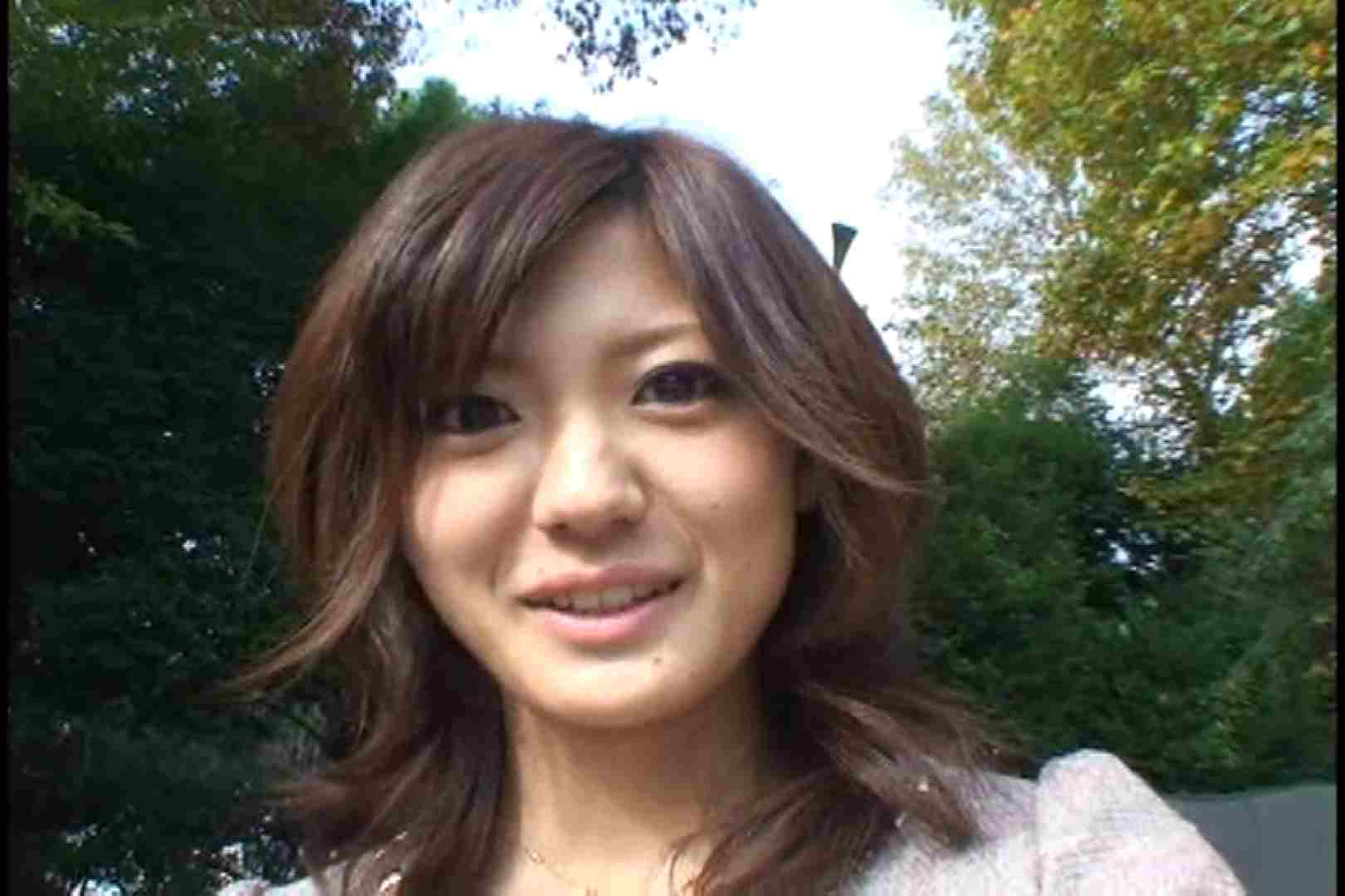 JDハンター全国ツアー vol.035 前編 女子大生のエロ動画 | 0  110PIX 29