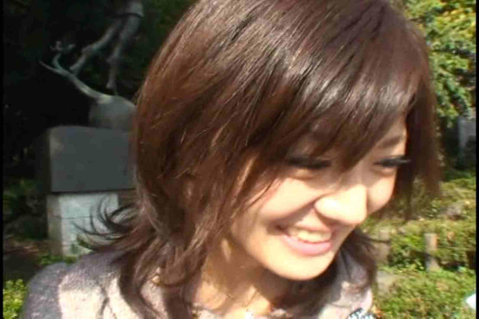 JDハンター全国ツアー vol.035 前編 女子大生のエロ動画 | 0  110PIX 35