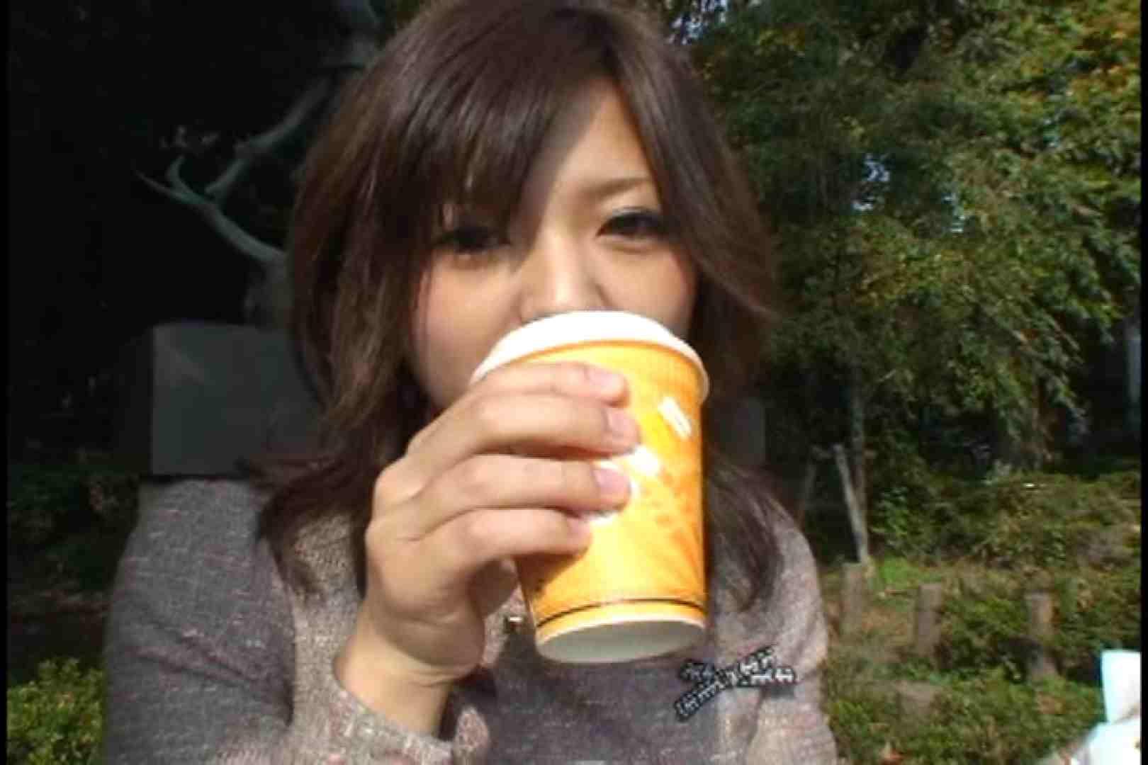 JDハンター全国ツアー vol.035 前編 女子大生のエロ動画  110PIX 38