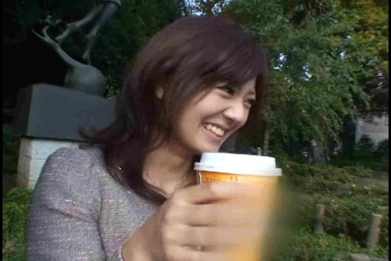 JDハンター全国ツアー vol.035 前編 女子大生のエロ動画 | 0  110PIX 43